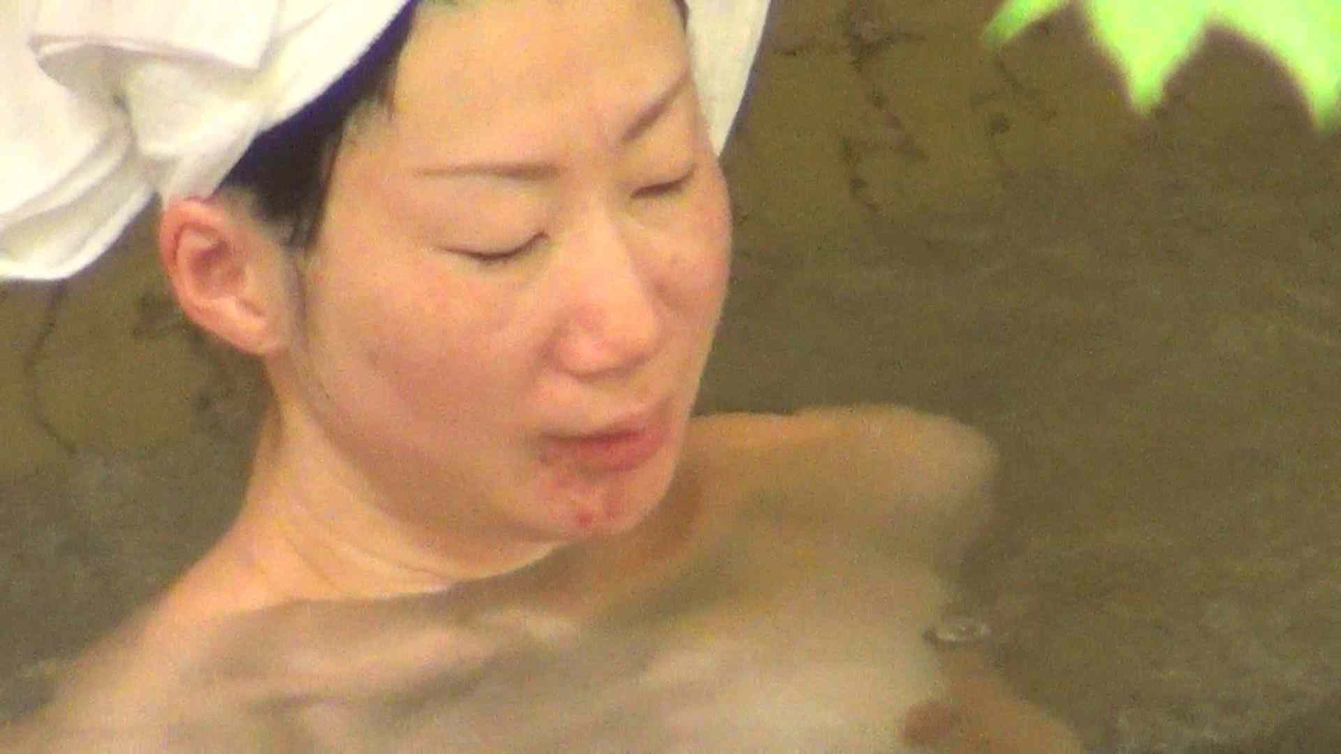 Aquaな露天風呂Vol.247 露天風呂編 | 盗撮シリーズ  87PIX 15