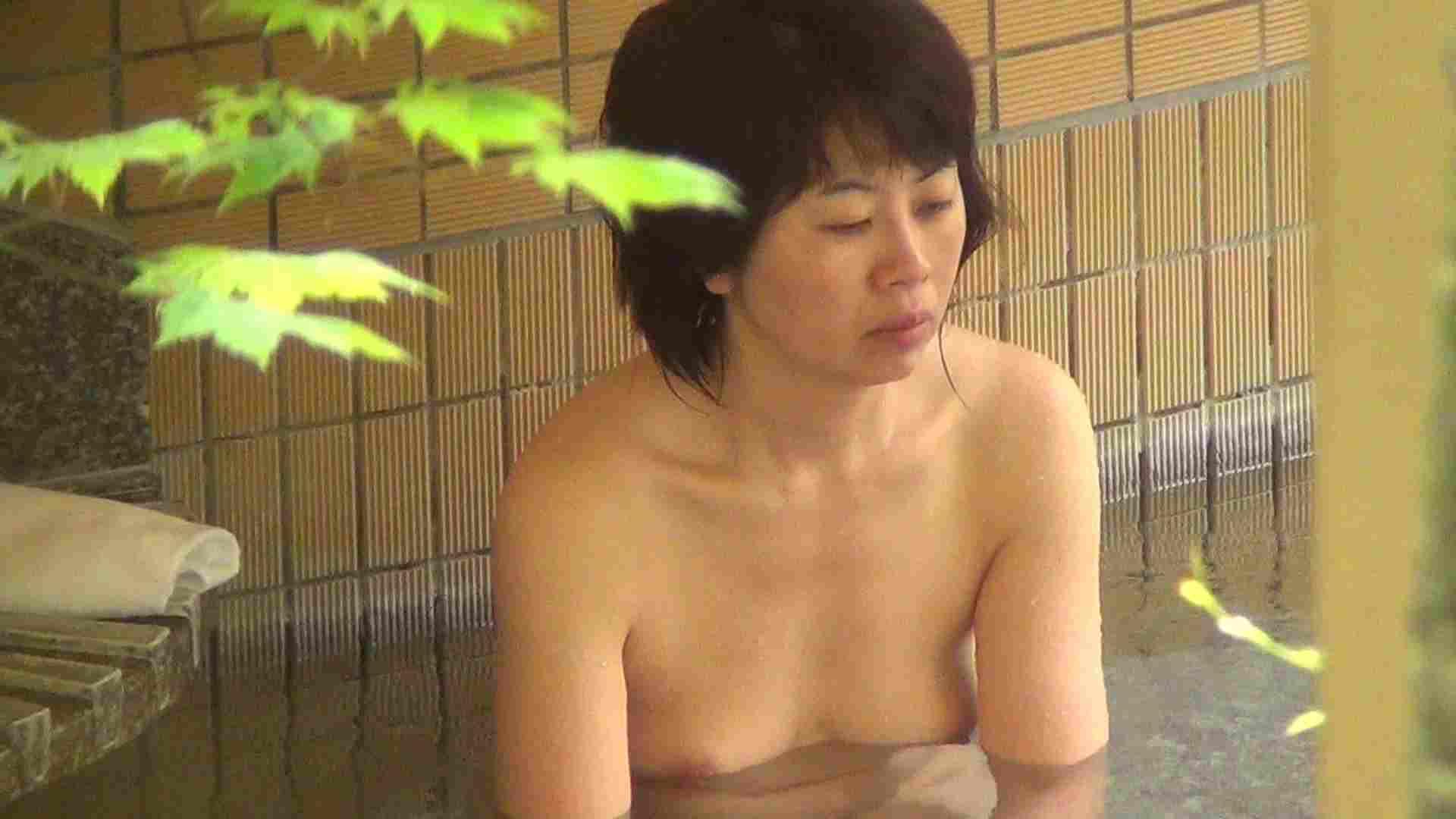 Aquaな露天風呂Vol.247 露天風呂編  87PIX 44