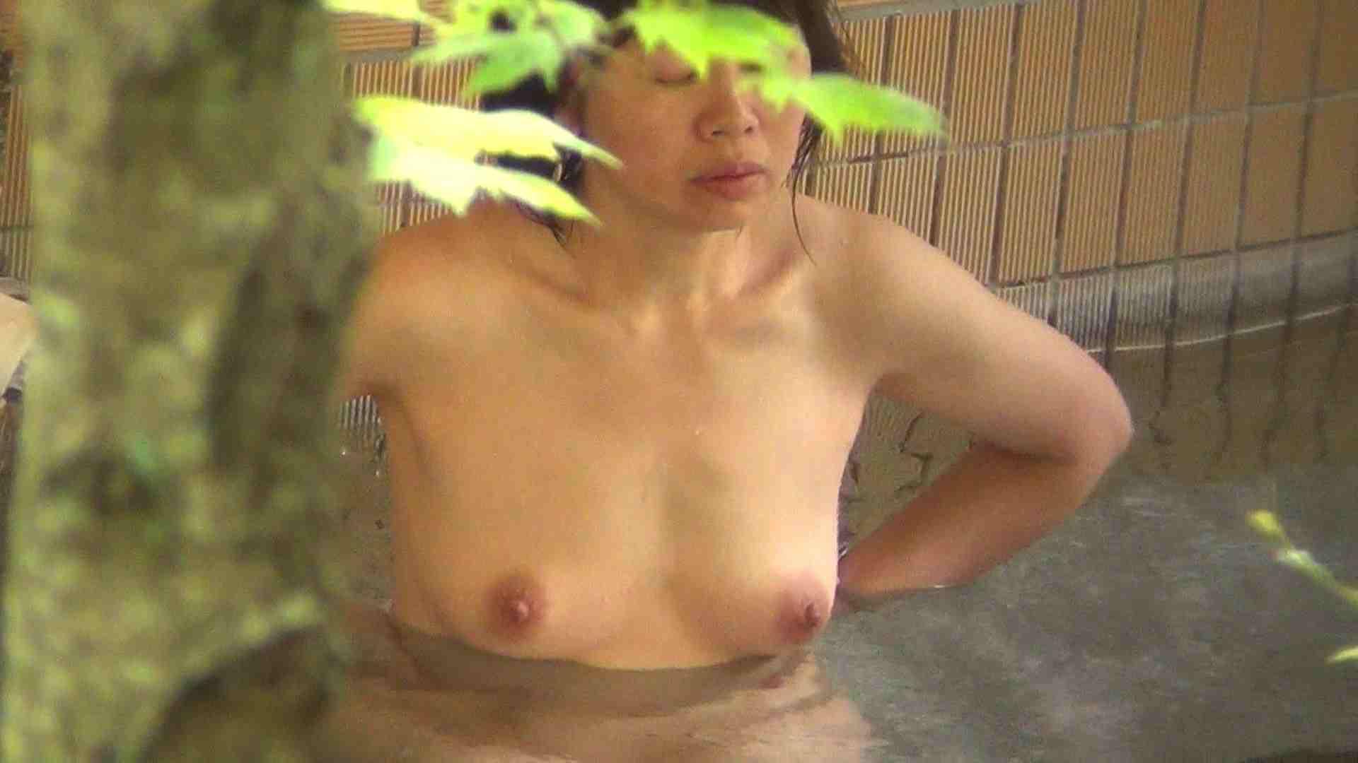 Aquaな露天風呂Vol.247 露天風呂編 | 盗撮シリーズ  87PIX 49