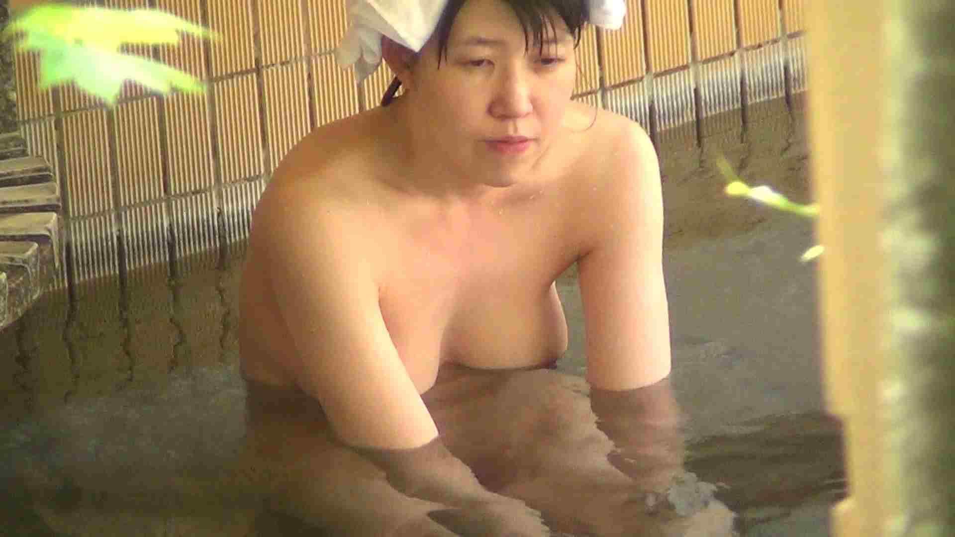 Aquaな露天風呂Vol.248 露天風呂編 | 盗撮シリーズ  97PIX 15