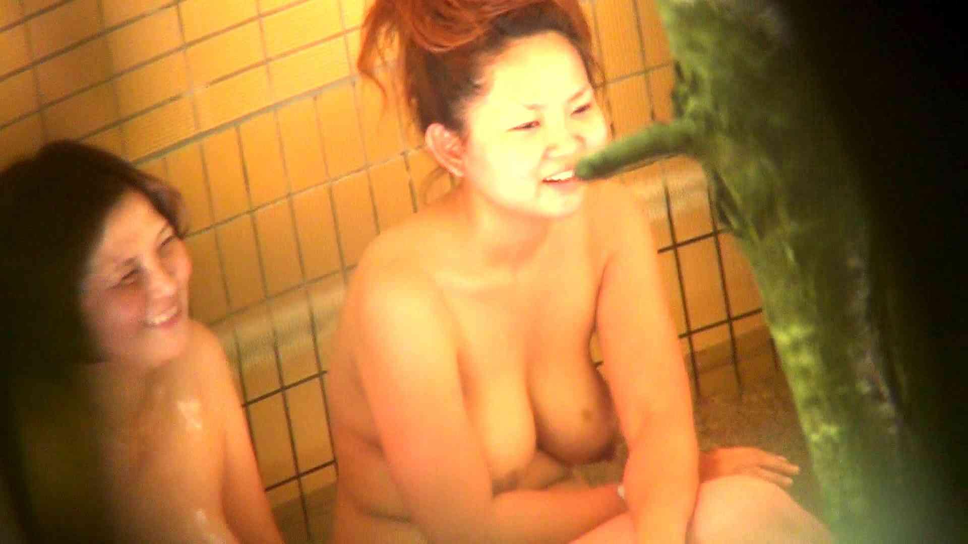 Aquaな露天風呂Vol.267 盗撮シリーズ   露天風呂編  88PIX 77