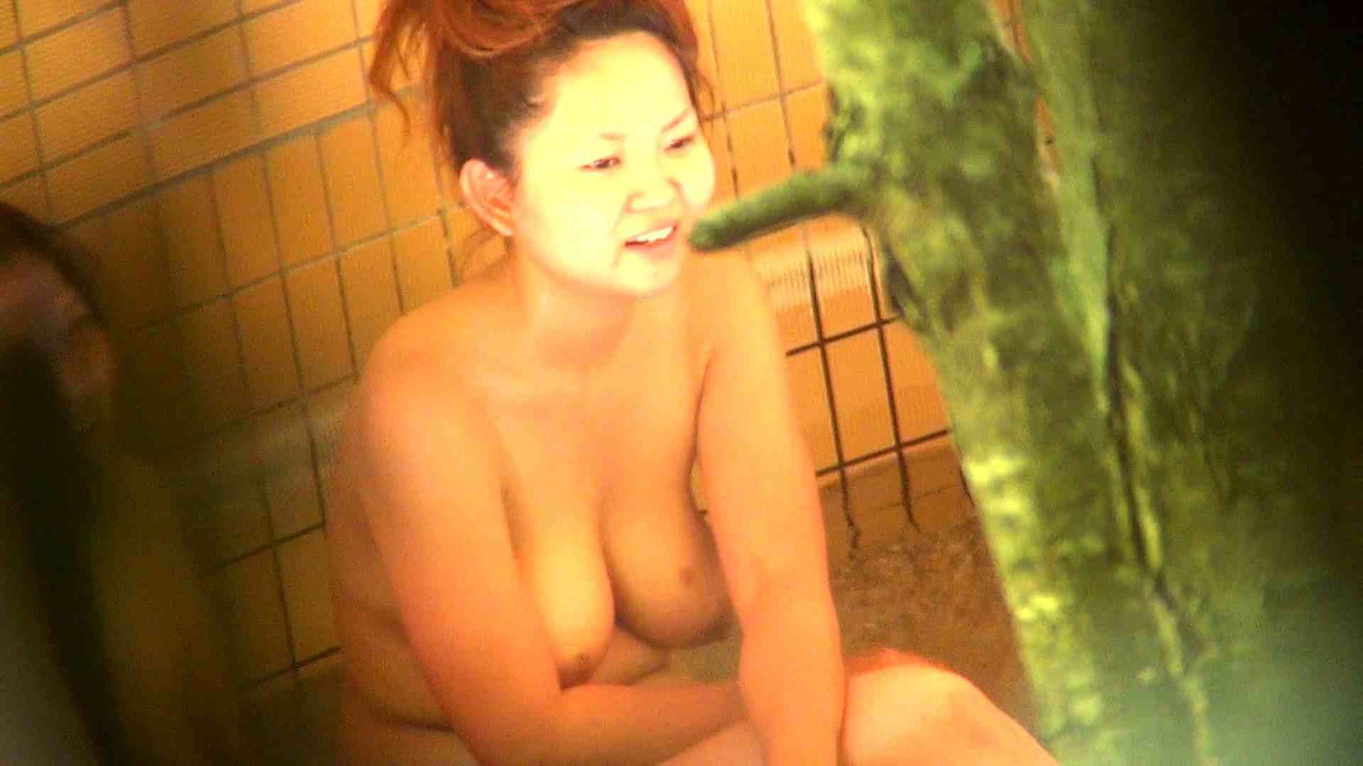 Aquaな露天風呂Vol.267 盗撮シリーズ   露天風呂編  88PIX 79