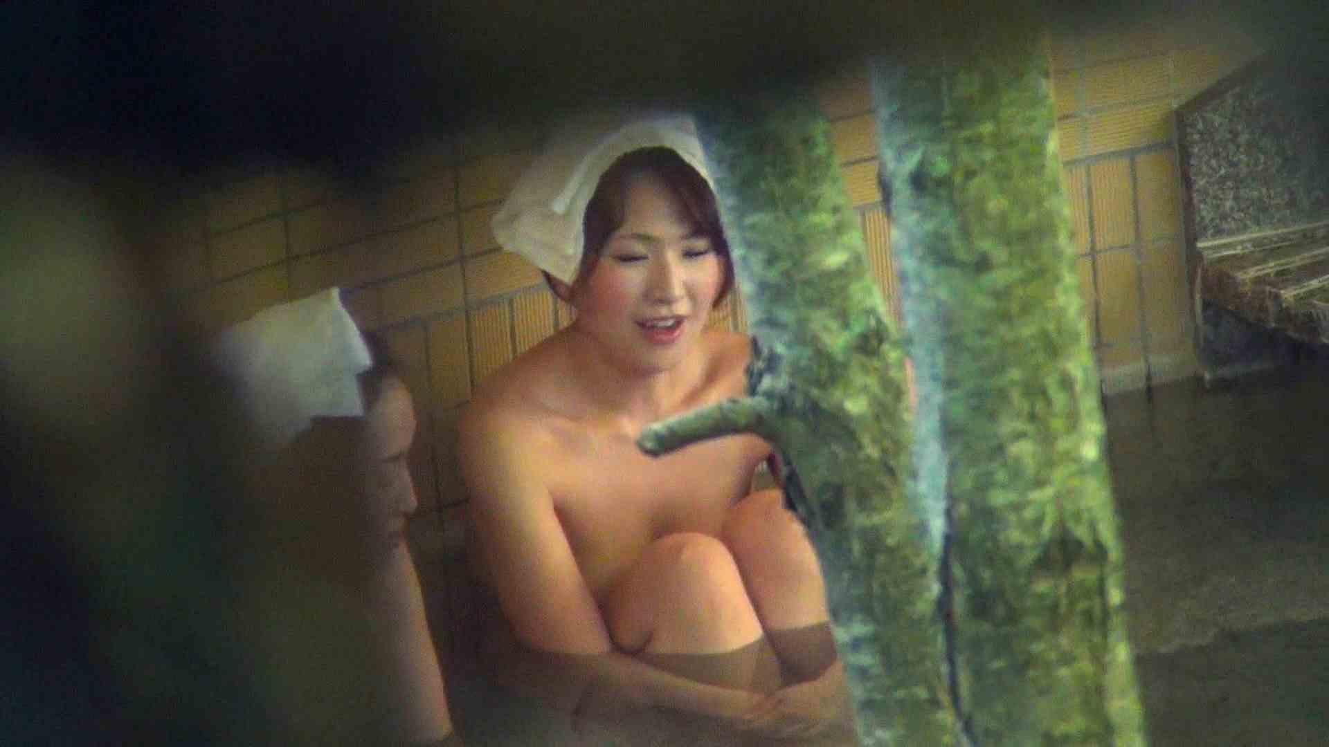 Aquaな露天風呂Vol.272 盗撮シリーズ  106PIX 14