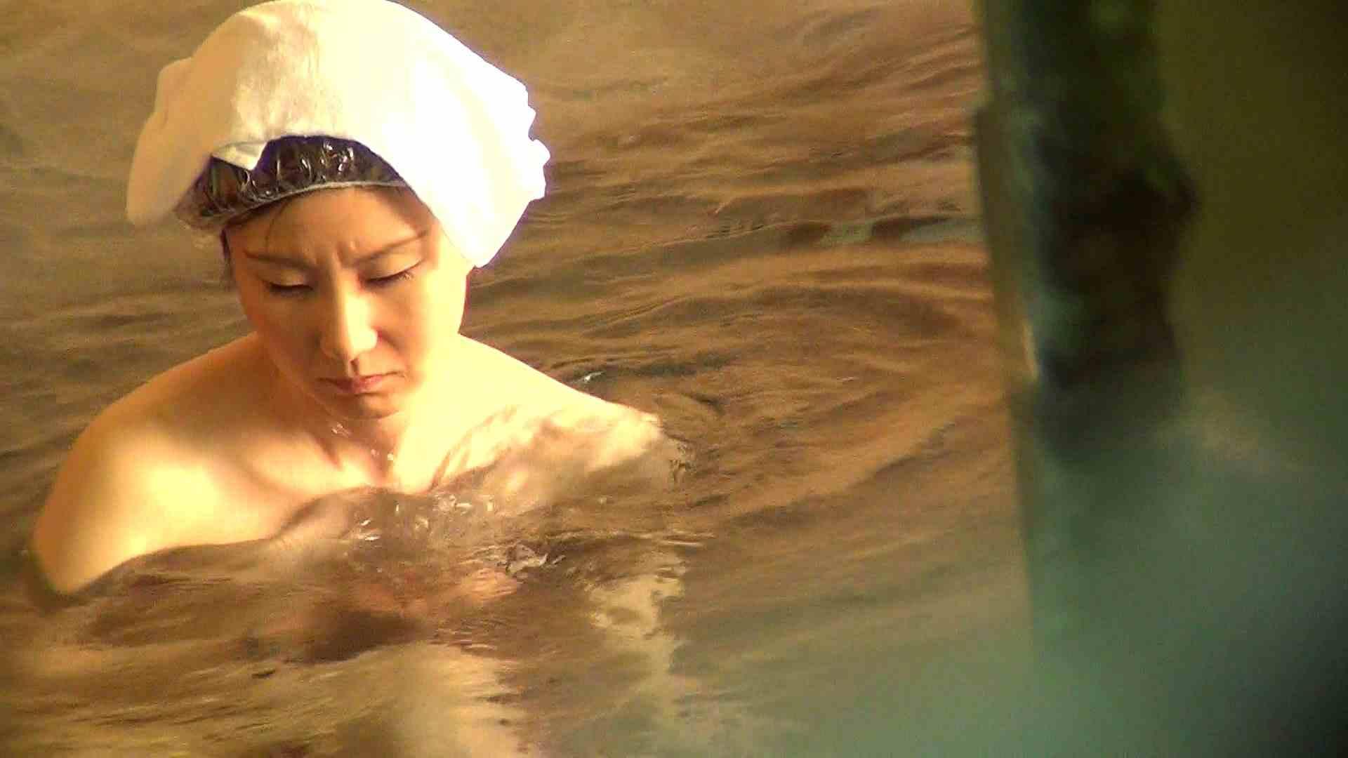 Aquaな露天風呂Vol.278 盗撮シリーズ  100PIX 88