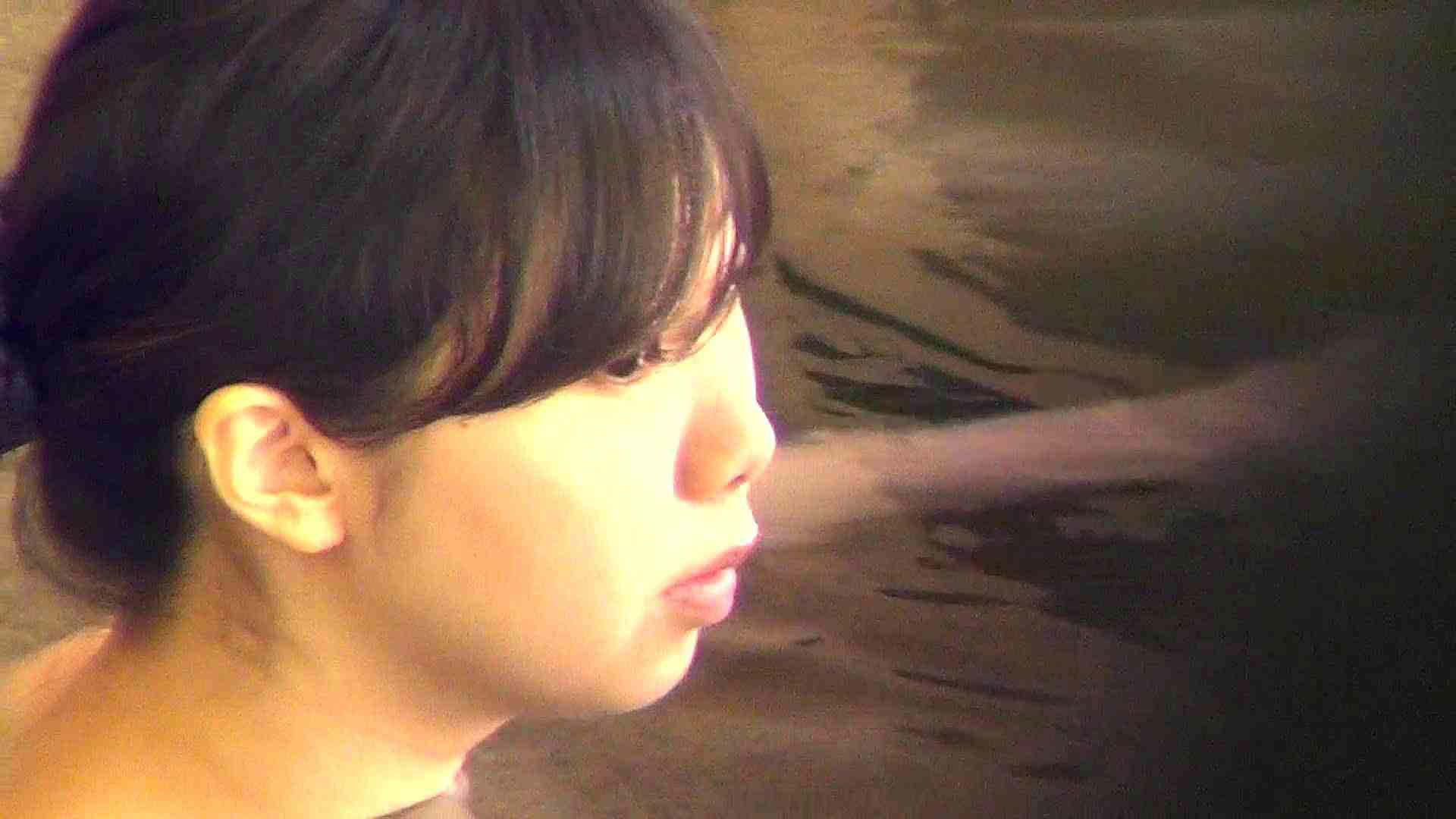 Aquaな露天風呂Vol.285 盗撮シリーズ  106PIX 14