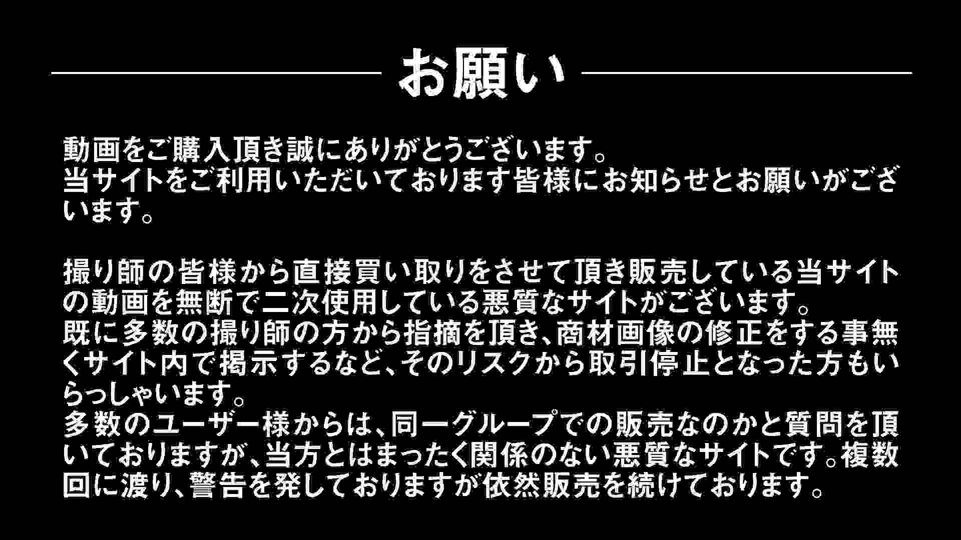 Aquaな露天風呂Vol.299 盗撮シリーズ | 露天風呂編  82PIX 3