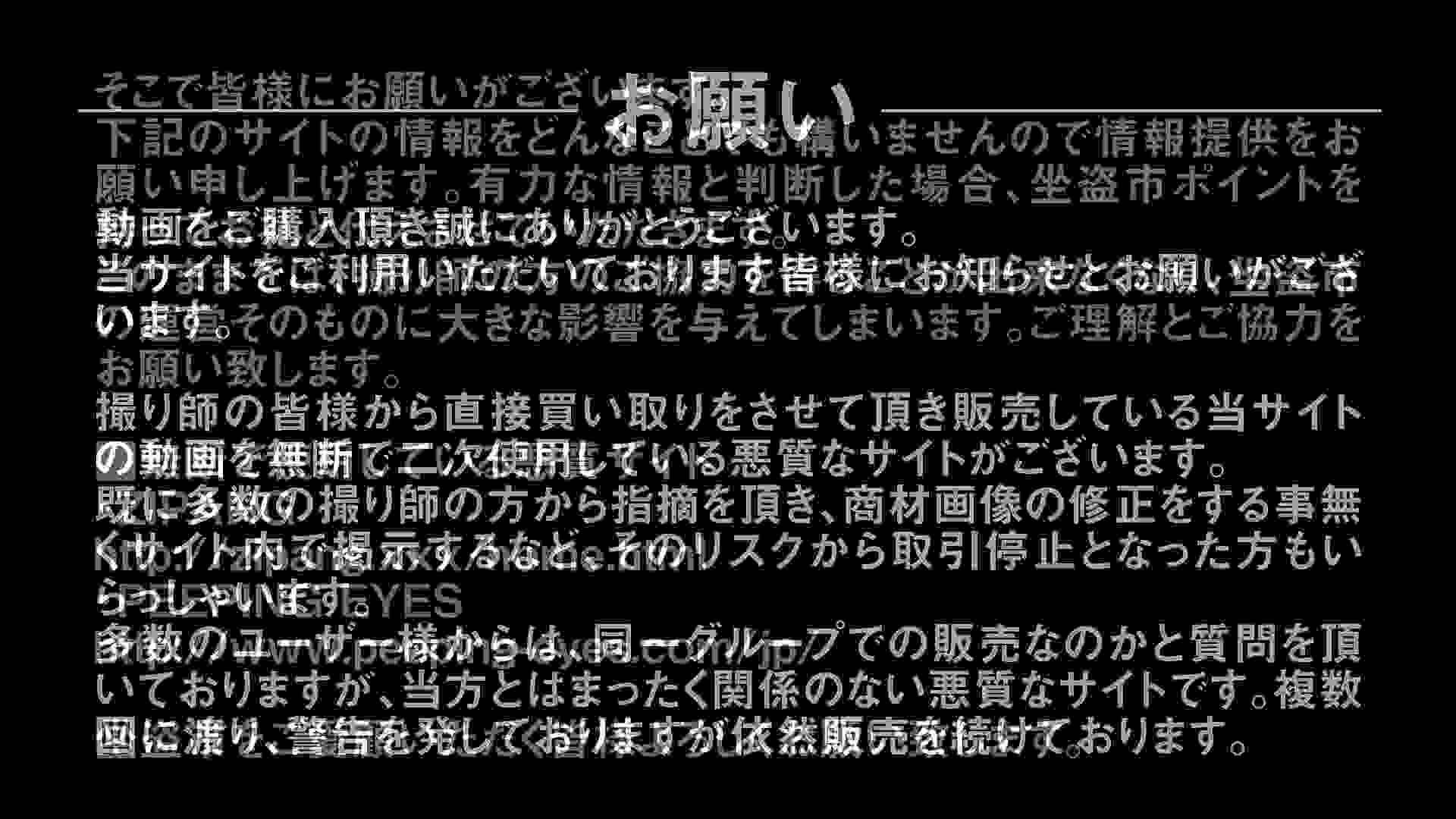 Aquaな露天風呂Vol.300 盗撮シリーズ | 露天風呂編  110PIX 31
