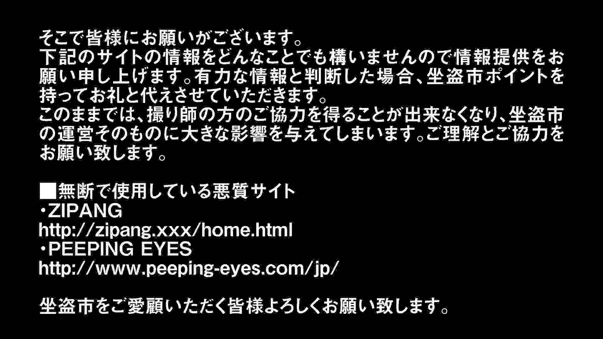 Aquaな露天風呂Vol.303 盗撮シリーズ  90PIX 2