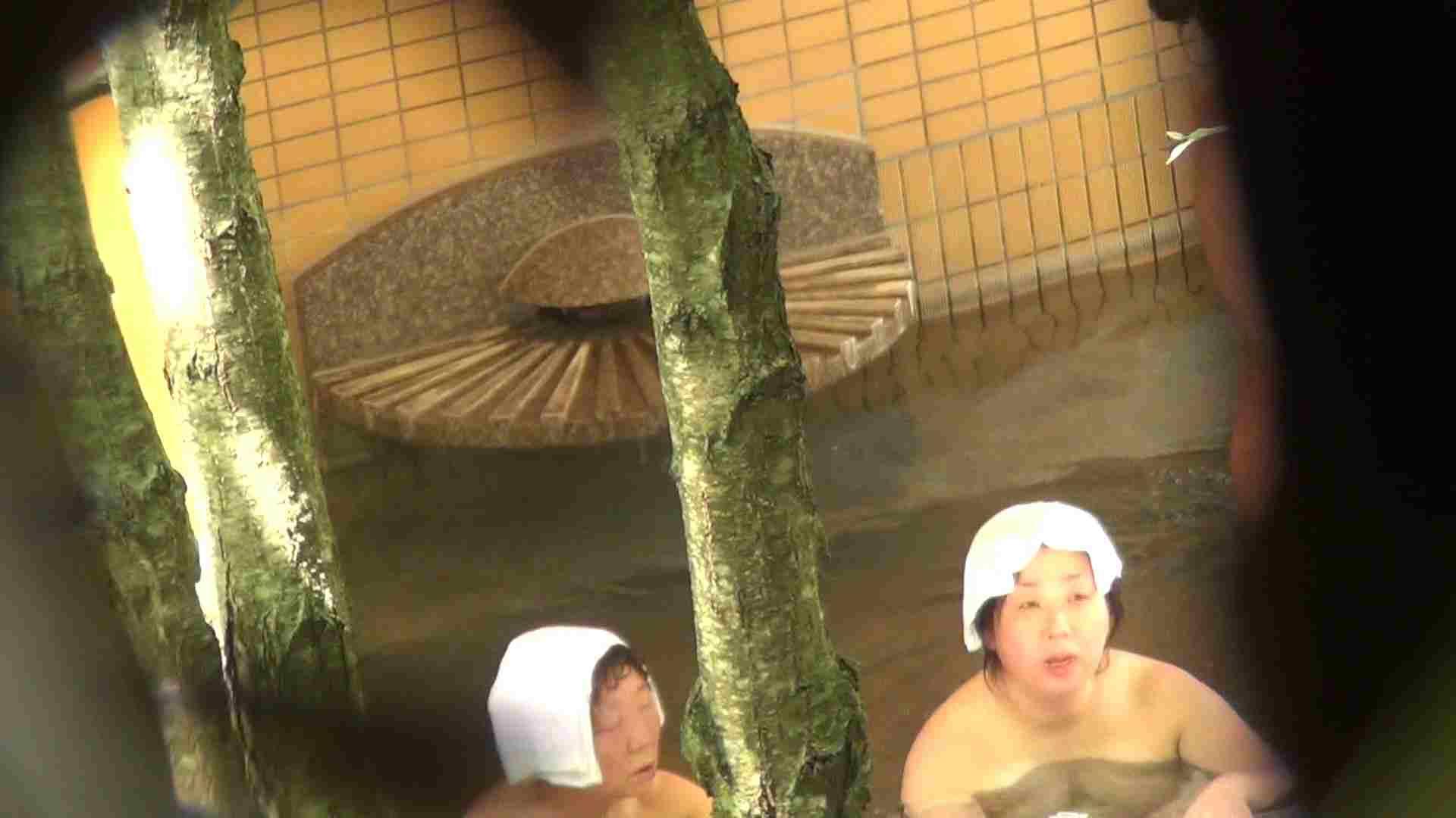 Aquaな露天風呂Vol.307 盗撮シリーズ | 露天風呂編  87PIX 73