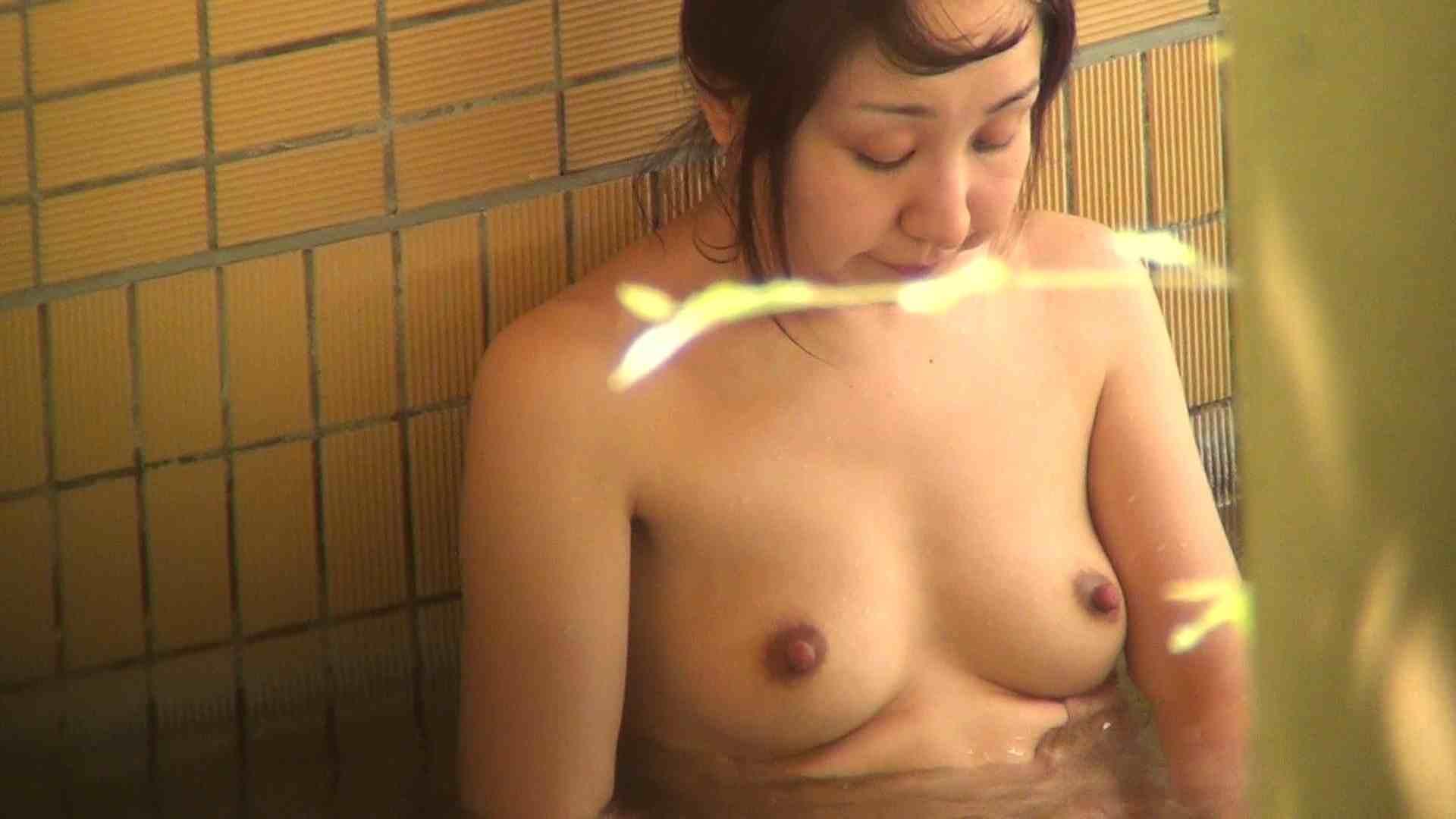 Aquaな露天風呂Vol.308 露天風呂編 | 盗撮シリーズ  95PIX 45