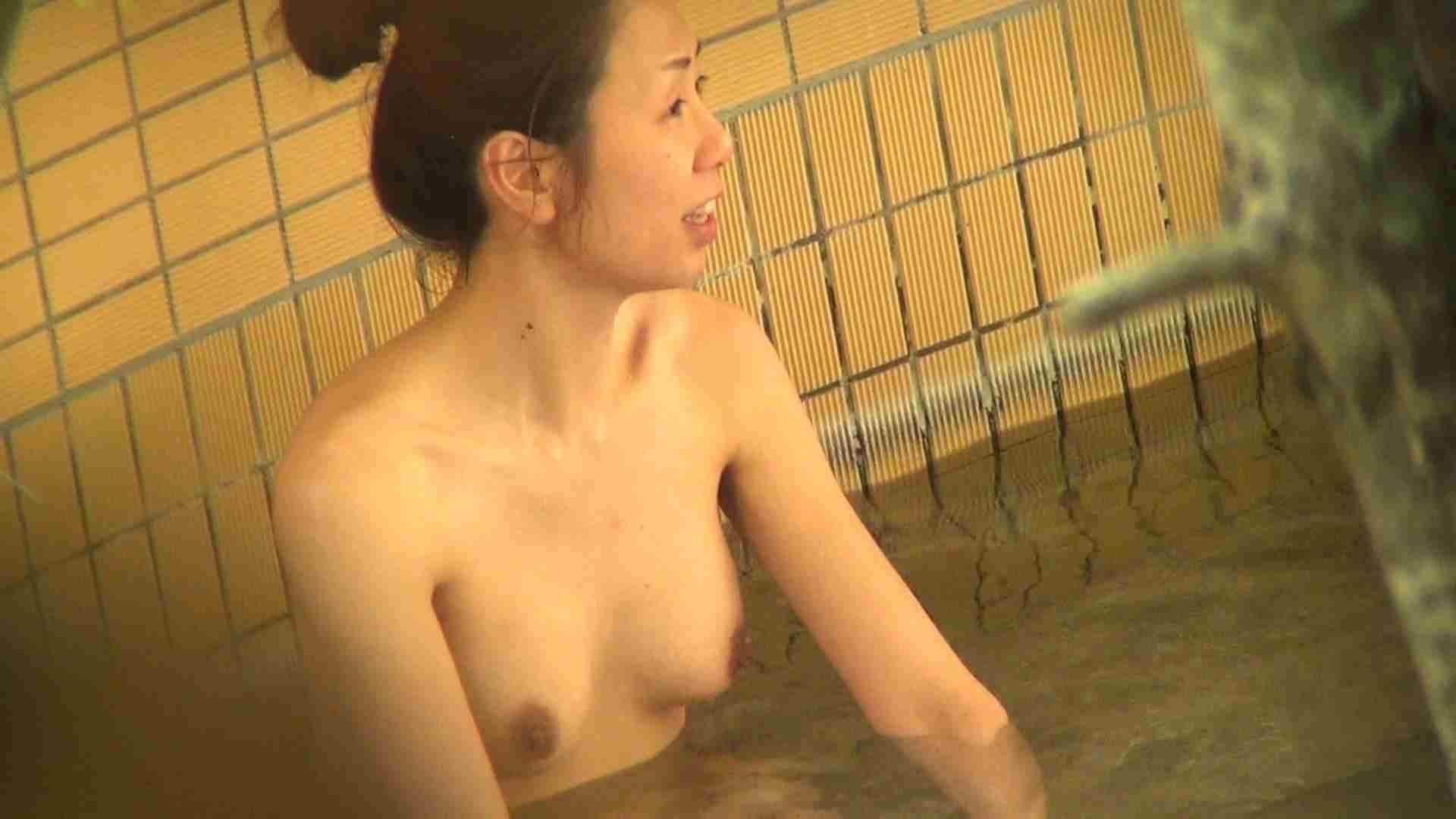 Aquaな露天風呂Vol.312 露天風呂編   盗撮シリーズ  88PIX 17