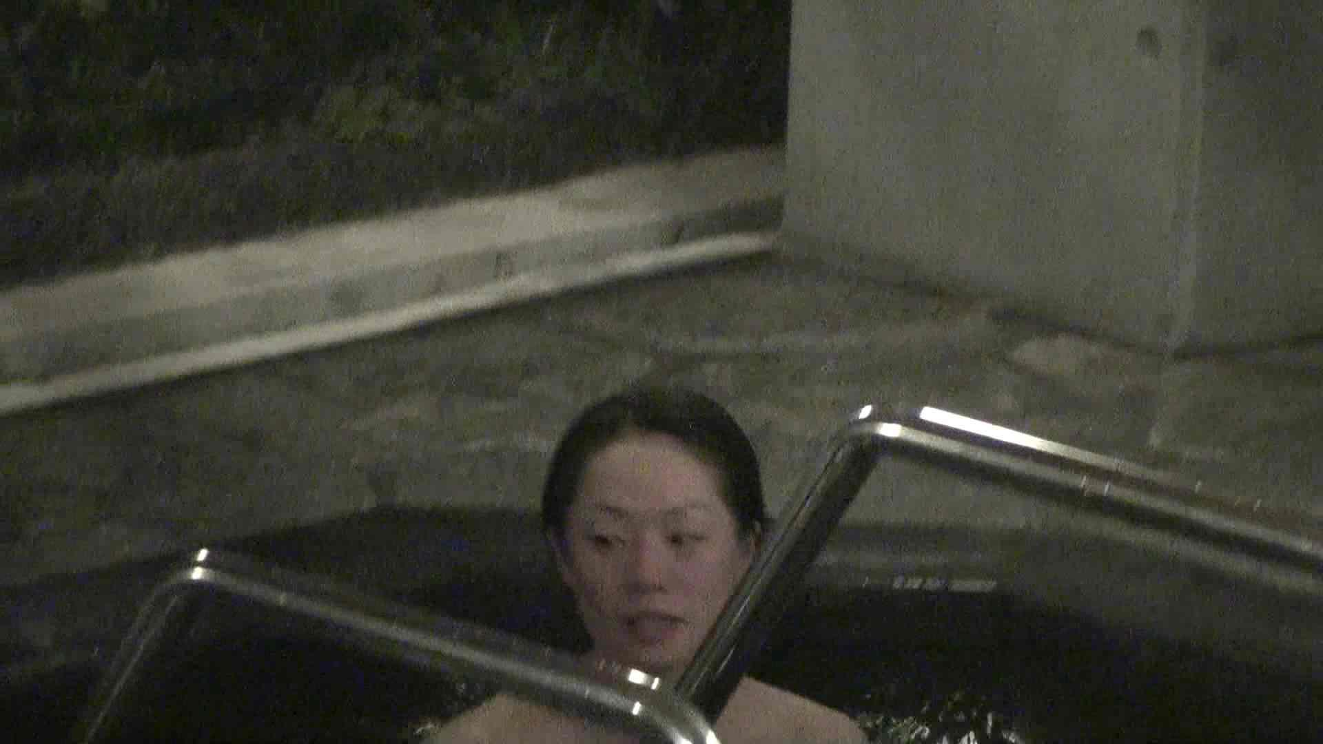 Aquaな露天風呂Vol.318 露天風呂編 | 盗撮シリーズ  109PIX 85