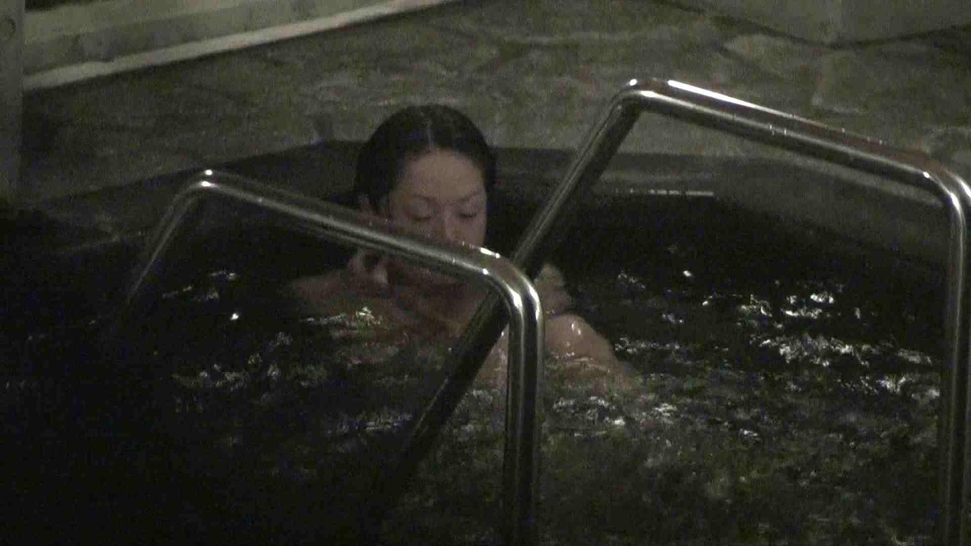 Aquaな露天風呂Vol.318 露天風呂編 | 盗撮シリーズ  109PIX 89