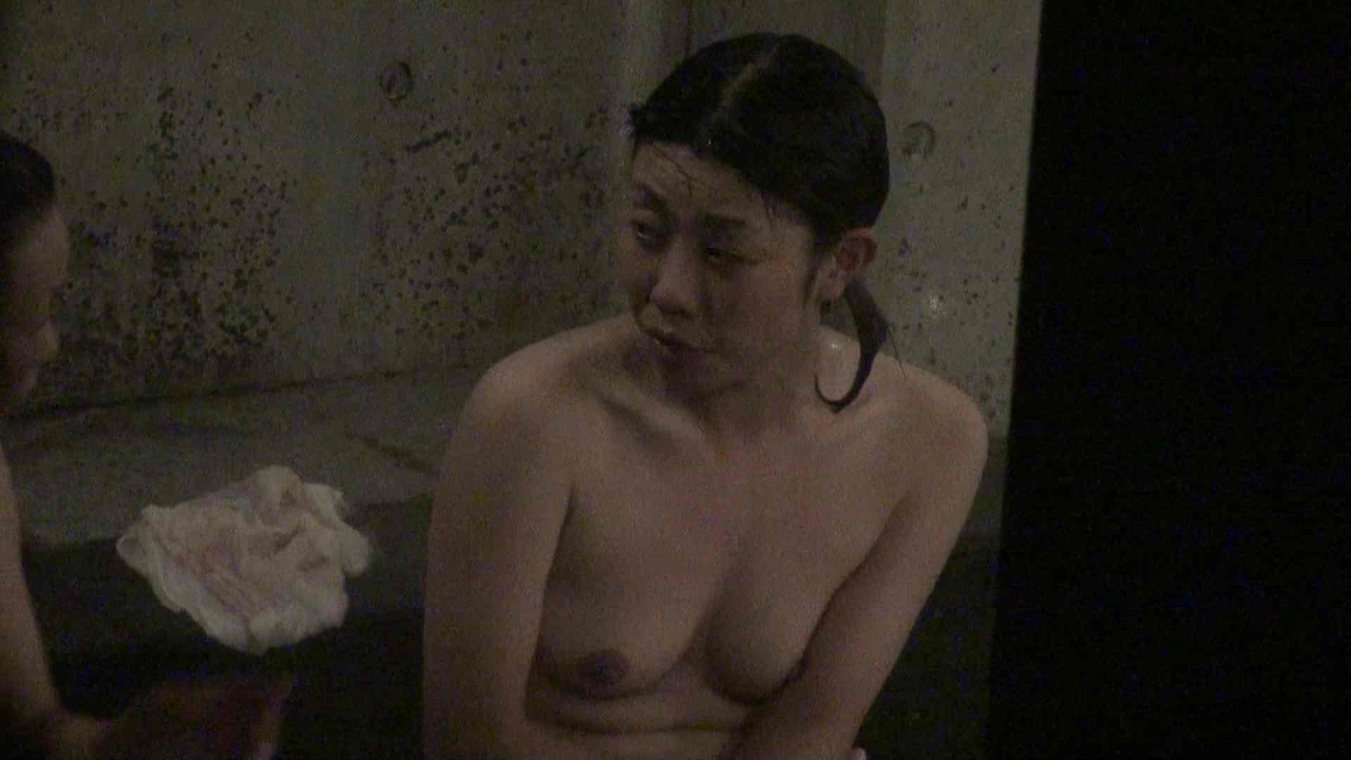 Aquaな露天風呂Vol.330 盗撮シリーズ   露天風呂編  78PIX 15