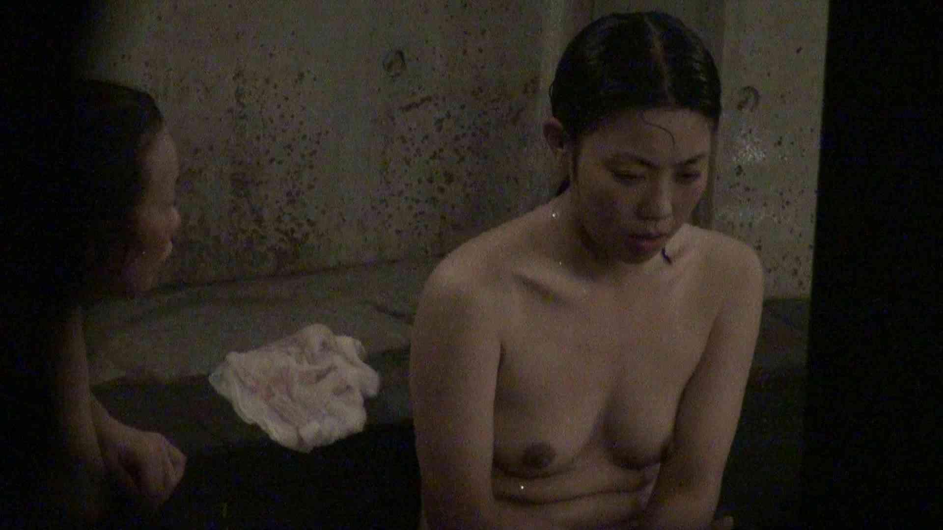 Aquaな露天風呂Vol.330 盗撮シリーズ   露天風呂編  78PIX 17