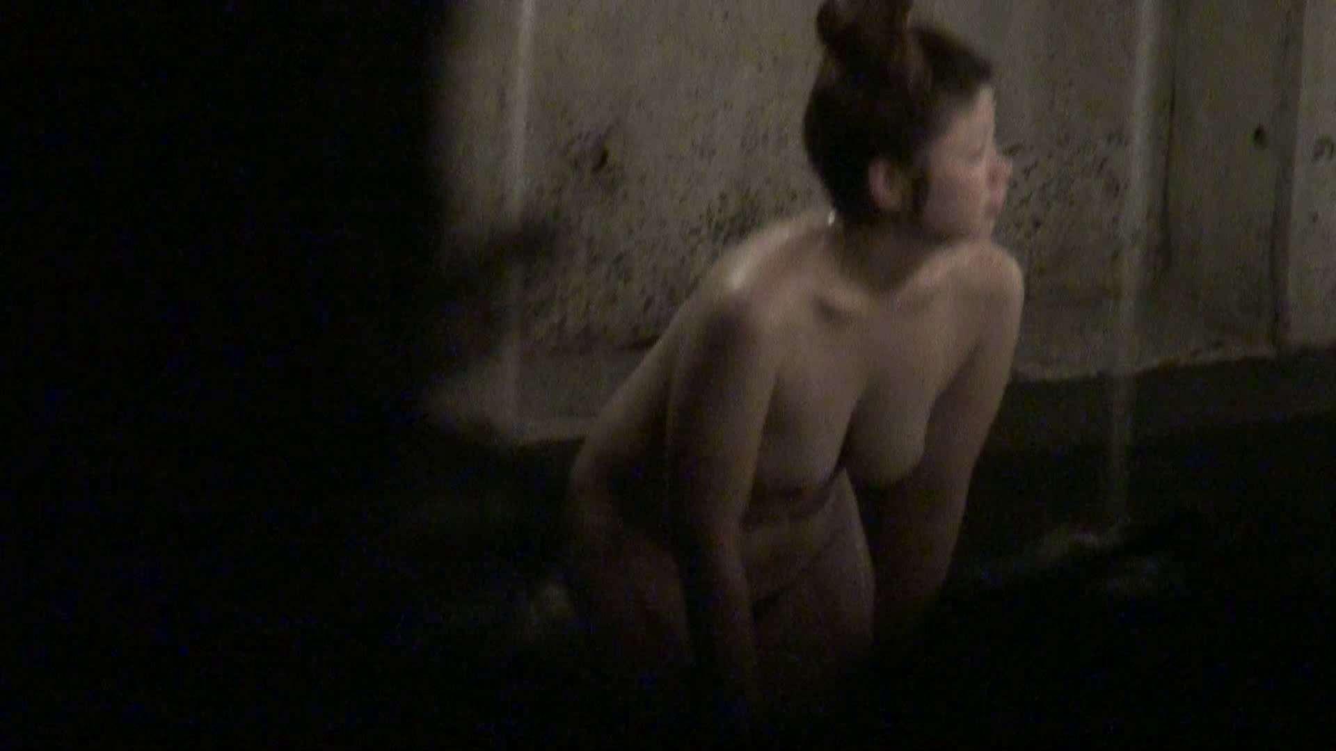 Aquaな露天風呂Vol.337 露天風呂編  90PIX 14
