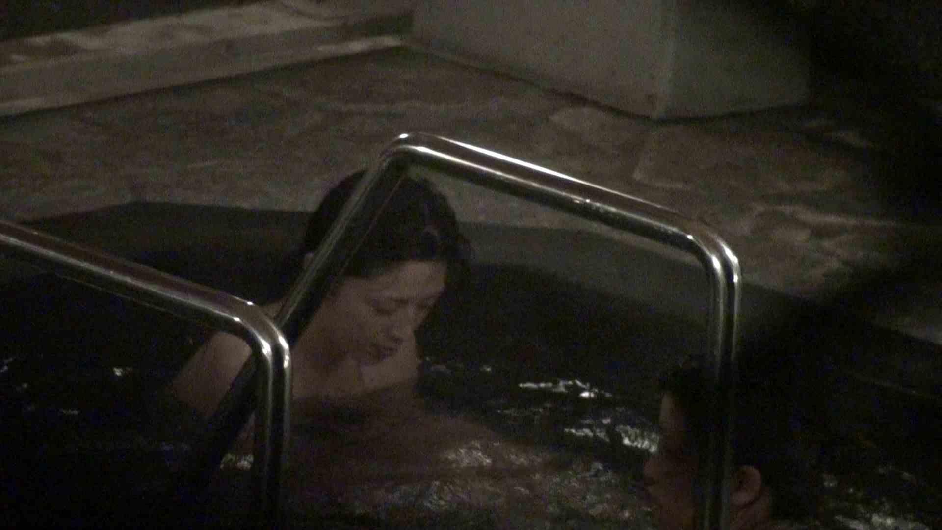 Aquaな露天風呂Vol.344 露天風呂編 | 盗撮シリーズ  90PIX 35