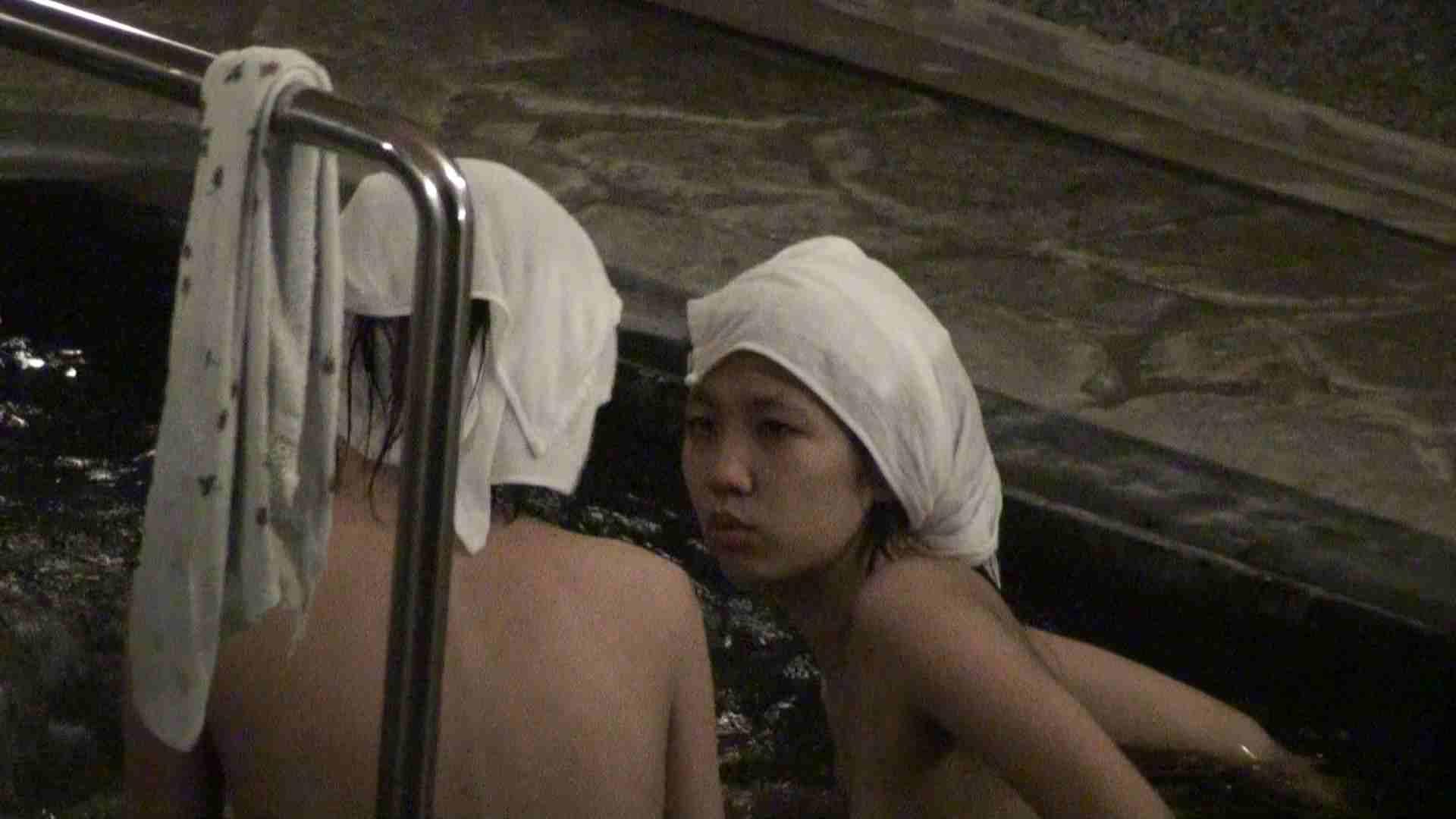 Aquaな露天風呂Vol.358 盗撮シリーズ | 露天風呂編  104PIX 7