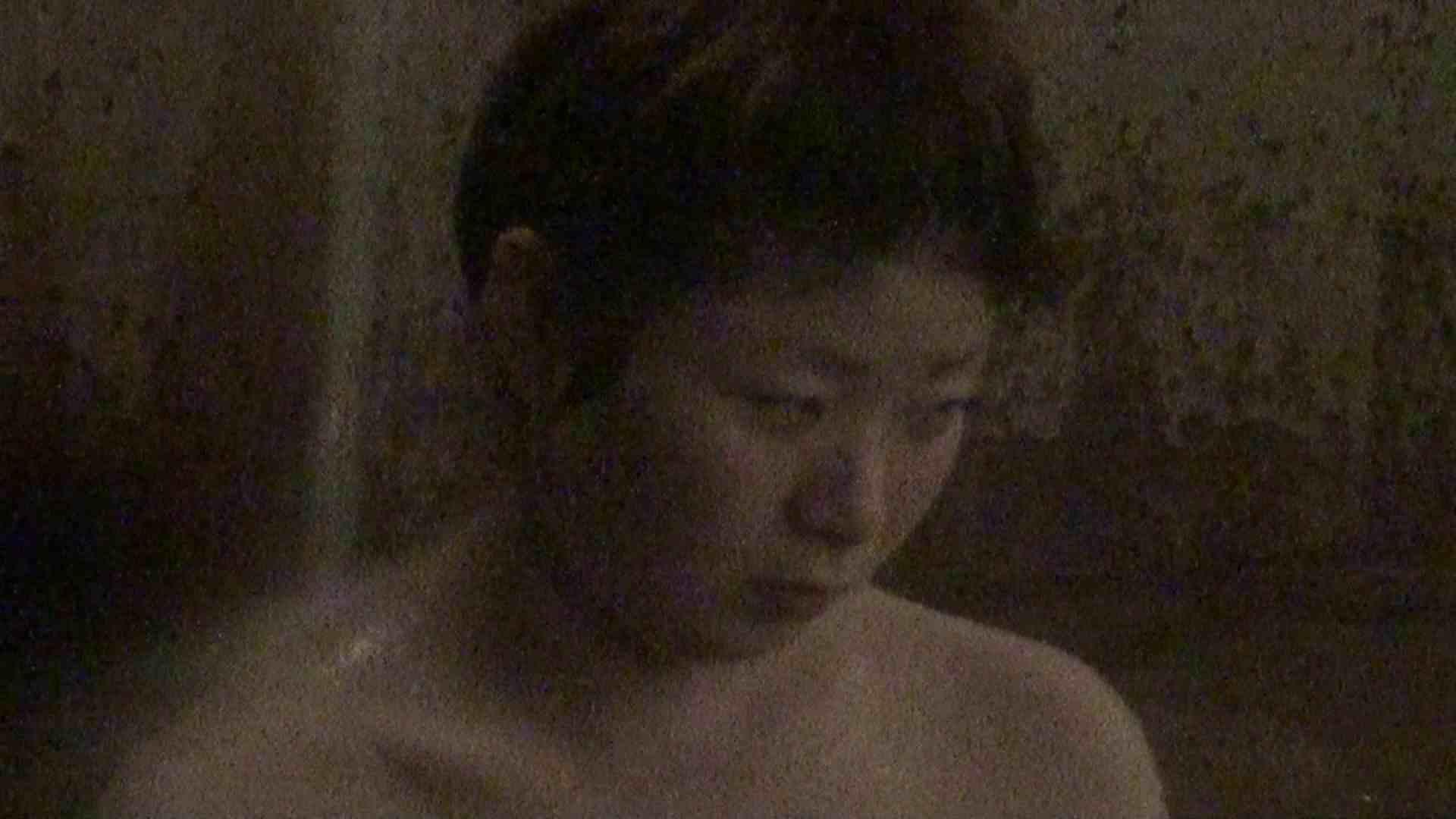 Aquaな露天風呂Vol.377 フリーハンド ワレメ動画紹介 111PIX 53