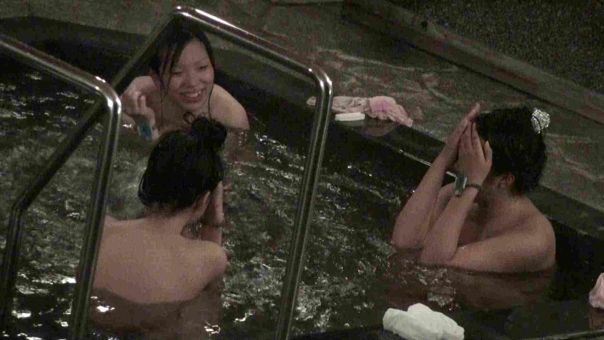 Aquaな露天風呂Vol.383 露天風呂編  81PIX 4