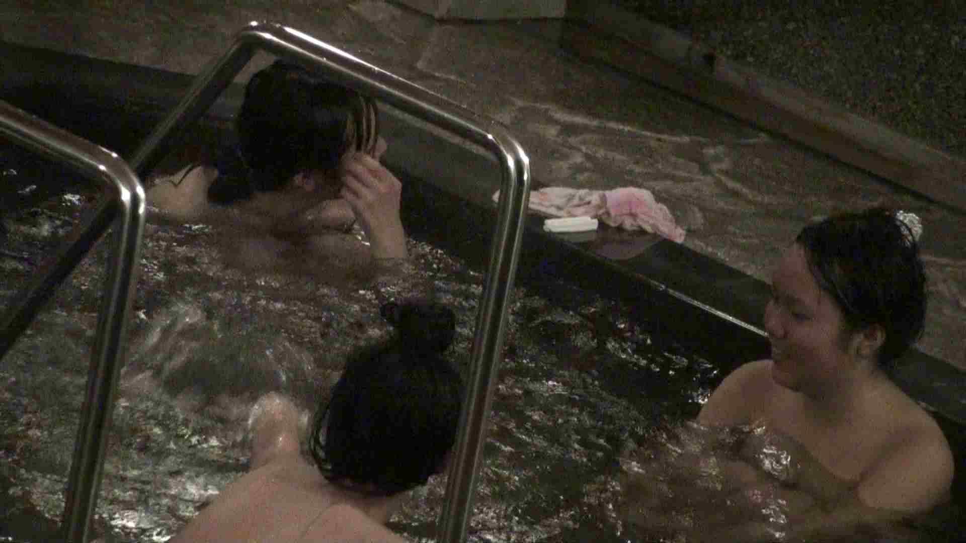 Aquaな露天風呂Vol.383 露天風呂編 | 盗撮シリーズ  81PIX 9
