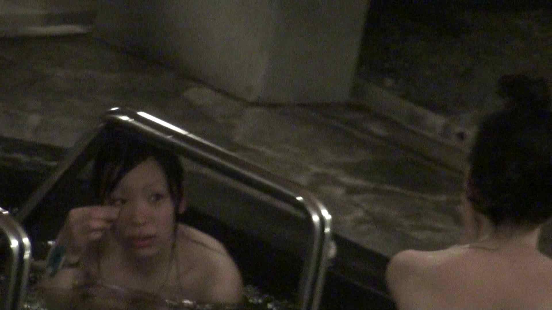Aquaな露天風呂Vol.383 露天風呂編  81PIX 10