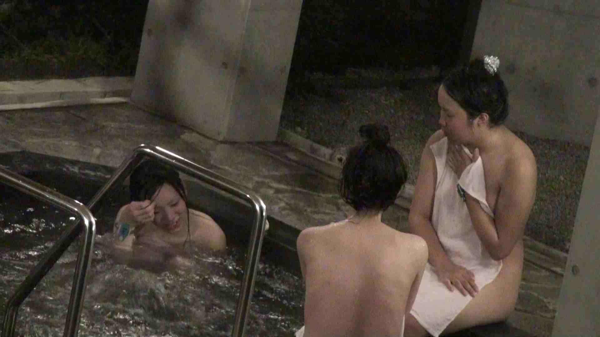 Aquaな露天風呂Vol.383 露天風呂編  81PIX 20