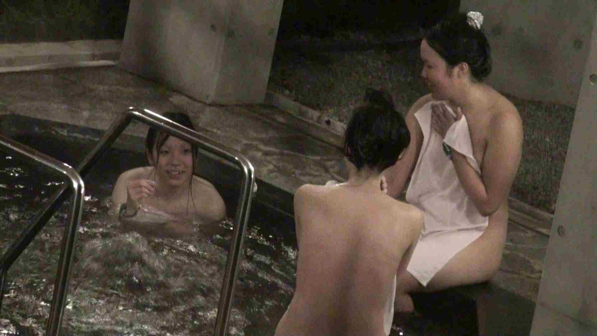 Aquaな露天風呂Vol.383 露天風呂編  81PIX 26