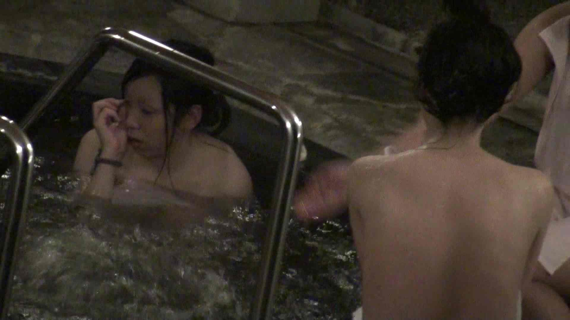 Aquaな露天風呂Vol.383 露天風呂編 | 盗撮シリーズ  81PIX 29
