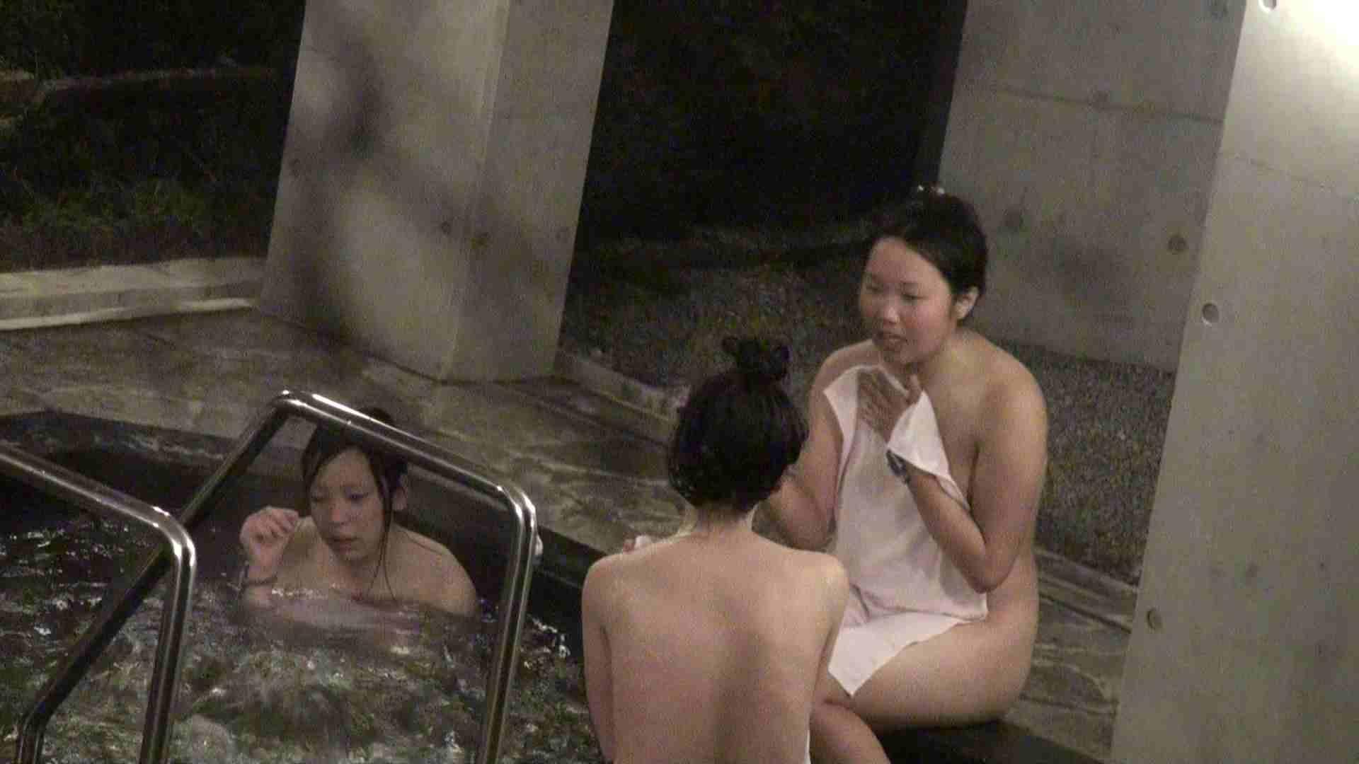 Aquaな露天風呂Vol.383 露天風呂編  81PIX 30