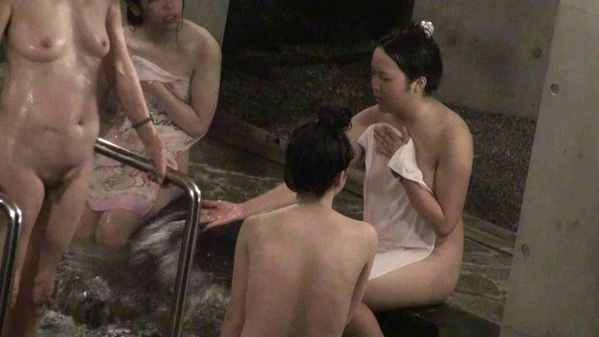 Aquaな露天風呂Vol.383 露天風呂編  81PIX 70