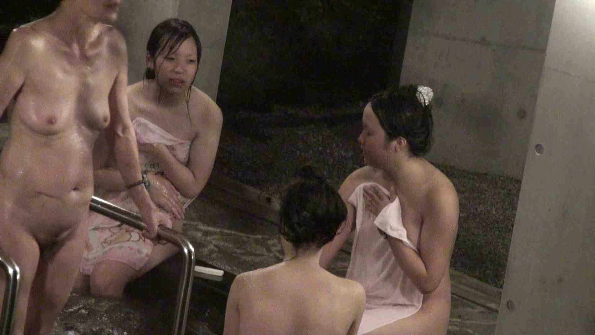 Aquaな露天風呂Vol.383 露天風呂編  81PIX 72