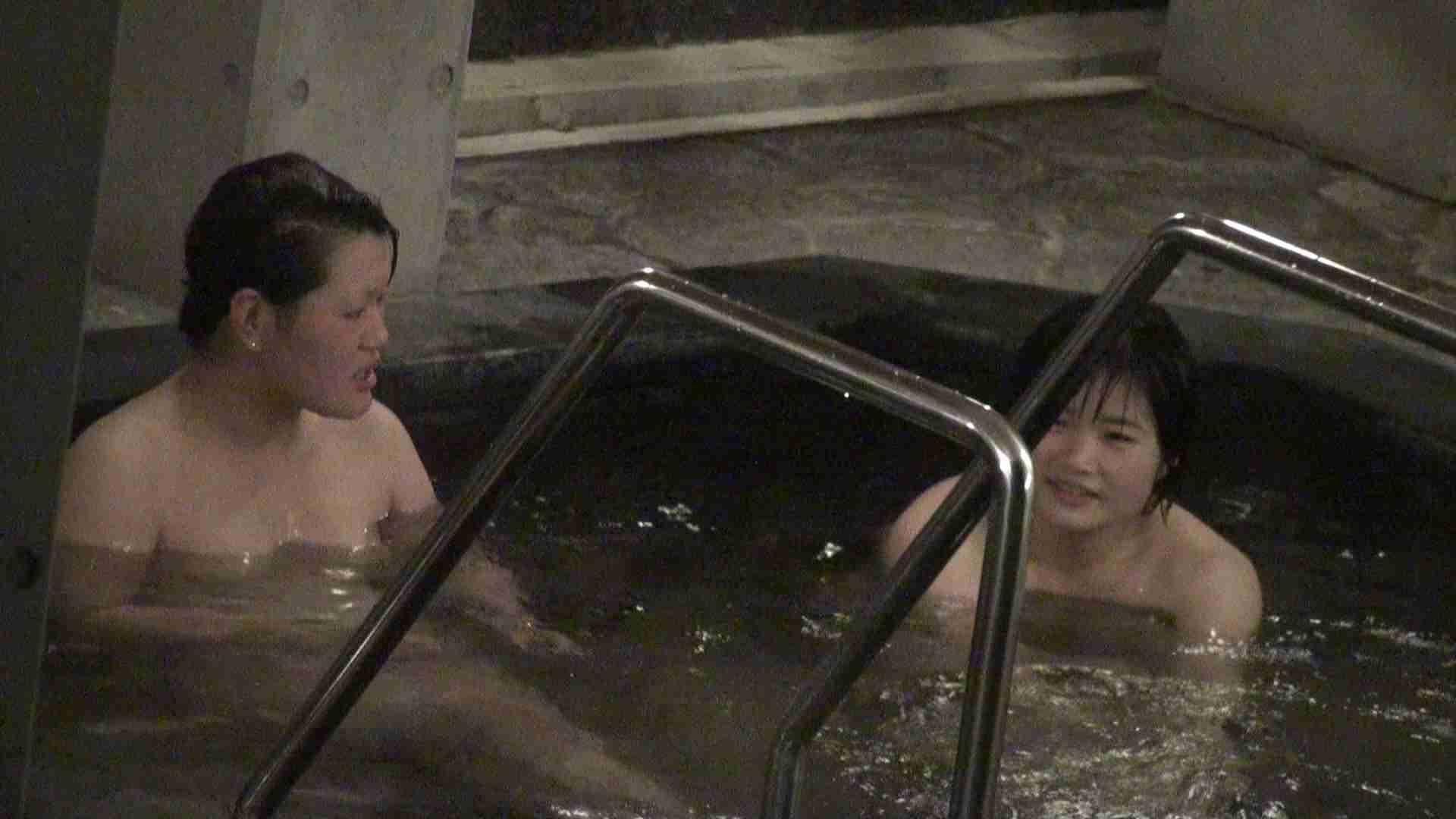 Aquaな露天風呂Vol.384 盗撮シリーズ  113PIX 82