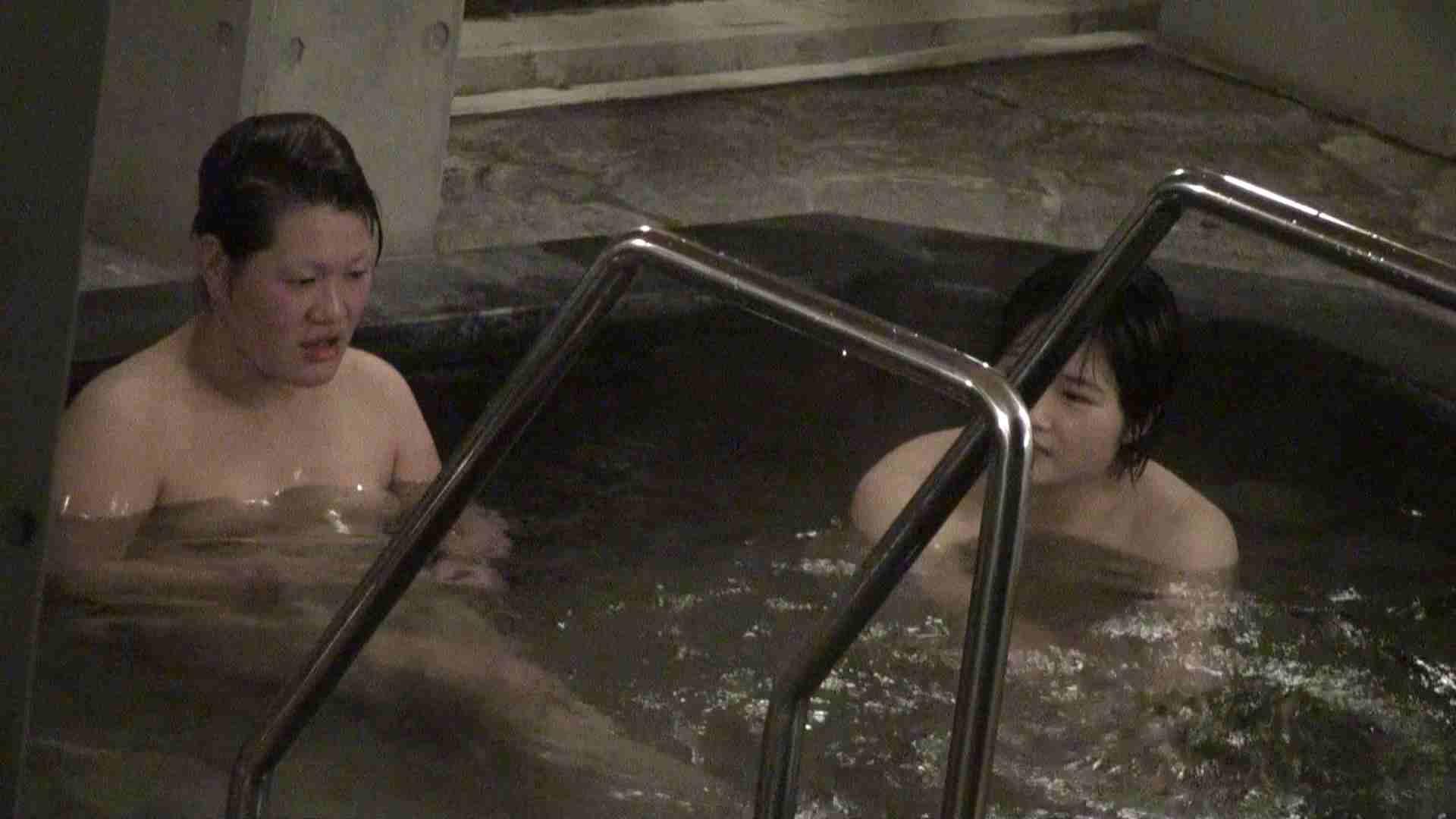 Aquaな露天風呂Vol.384 盗撮シリーズ | 露天風呂編  113PIX 83