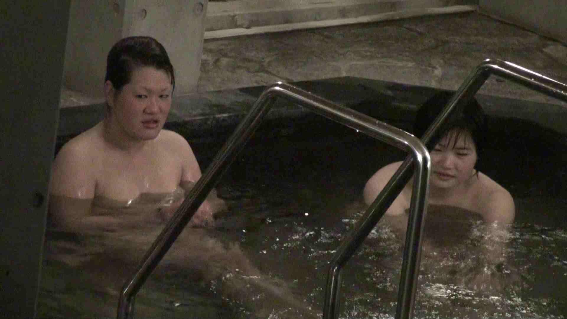 Aquaな露天風呂Vol.384 盗撮シリーズ  113PIX 84