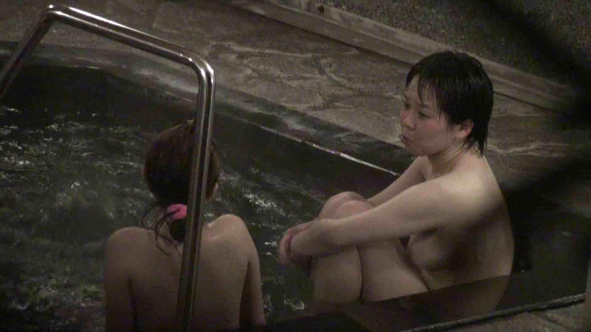 Aquaな露天風呂Vol.394 盗撮シリーズ  78PIX 6
