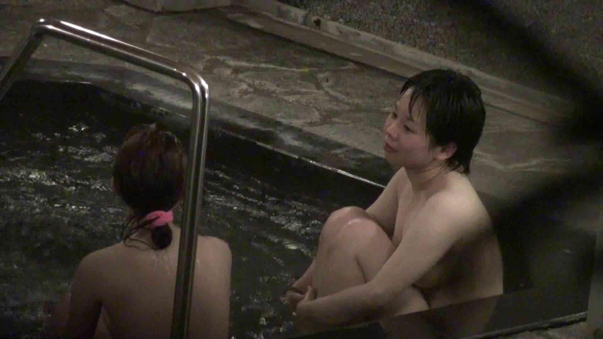 Aquaな露天風呂Vol.394 盗撮シリーズ  78PIX 8