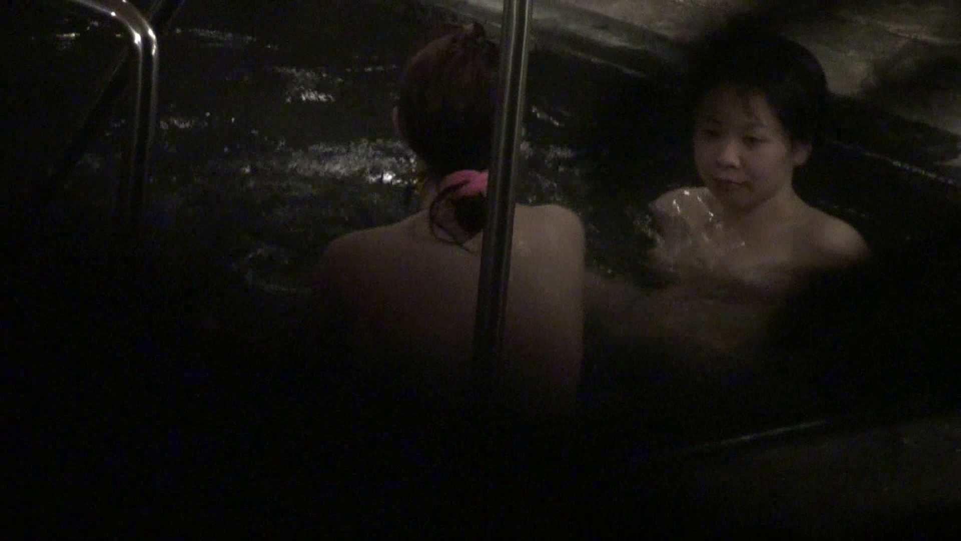 Aquaな露天風呂Vol.394 盗撮シリーズ | 露天風呂編  78PIX 63