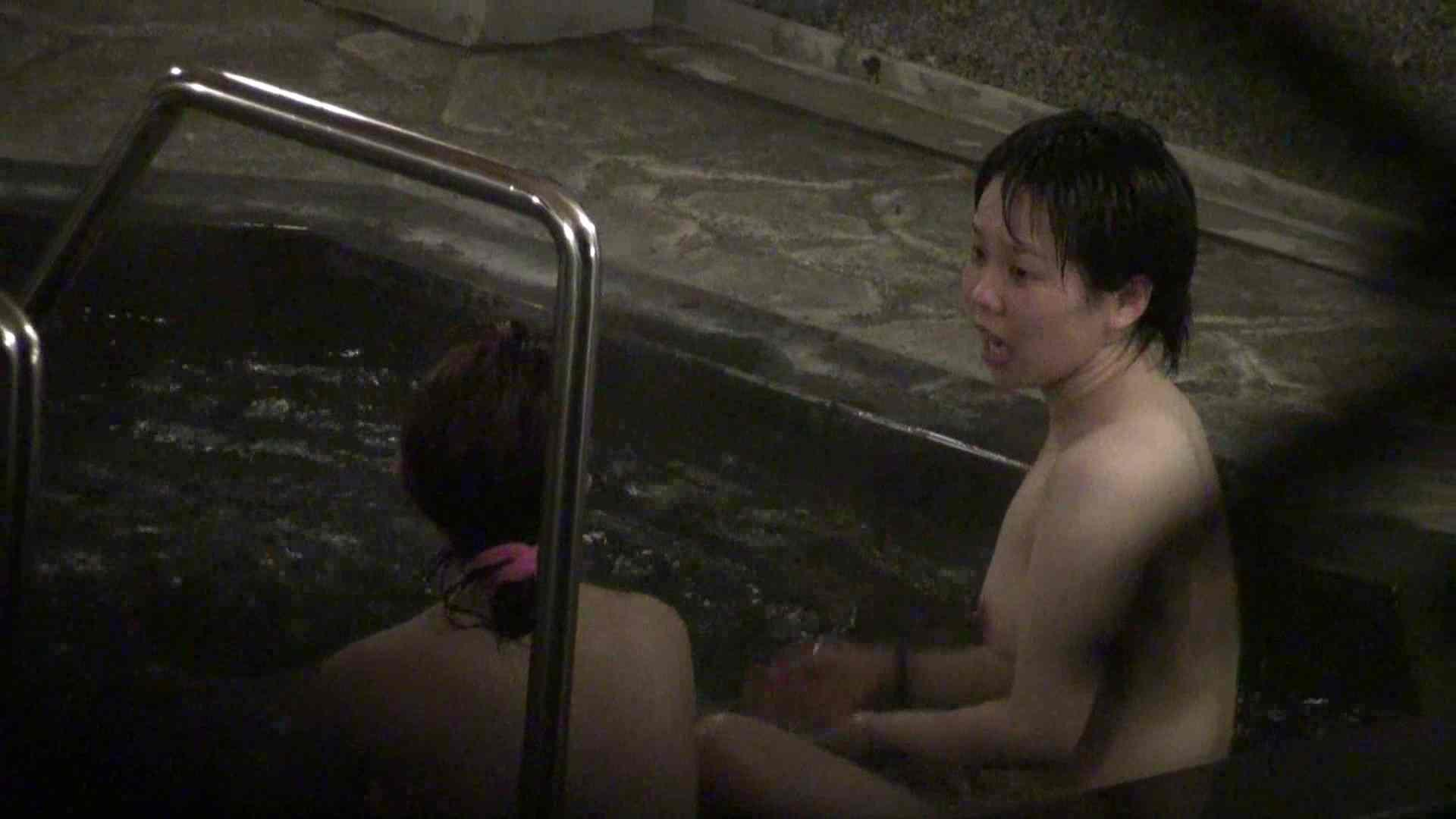 Aquaな露天風呂Vol.394 盗撮シリーズ | 露天風呂編  78PIX 67