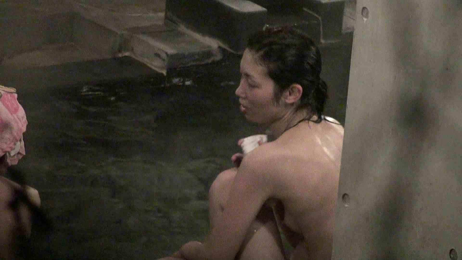 Aquaな露天風呂Vol.399 盗撮シリーズ | 露天風呂編  85PIX 67