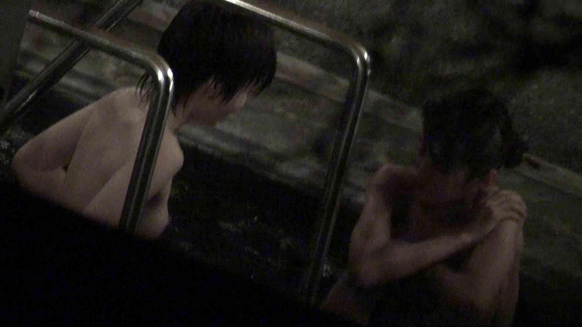 Aquaな露天風呂Vol.400 露天風呂編 | 盗撮シリーズ  97PIX 11