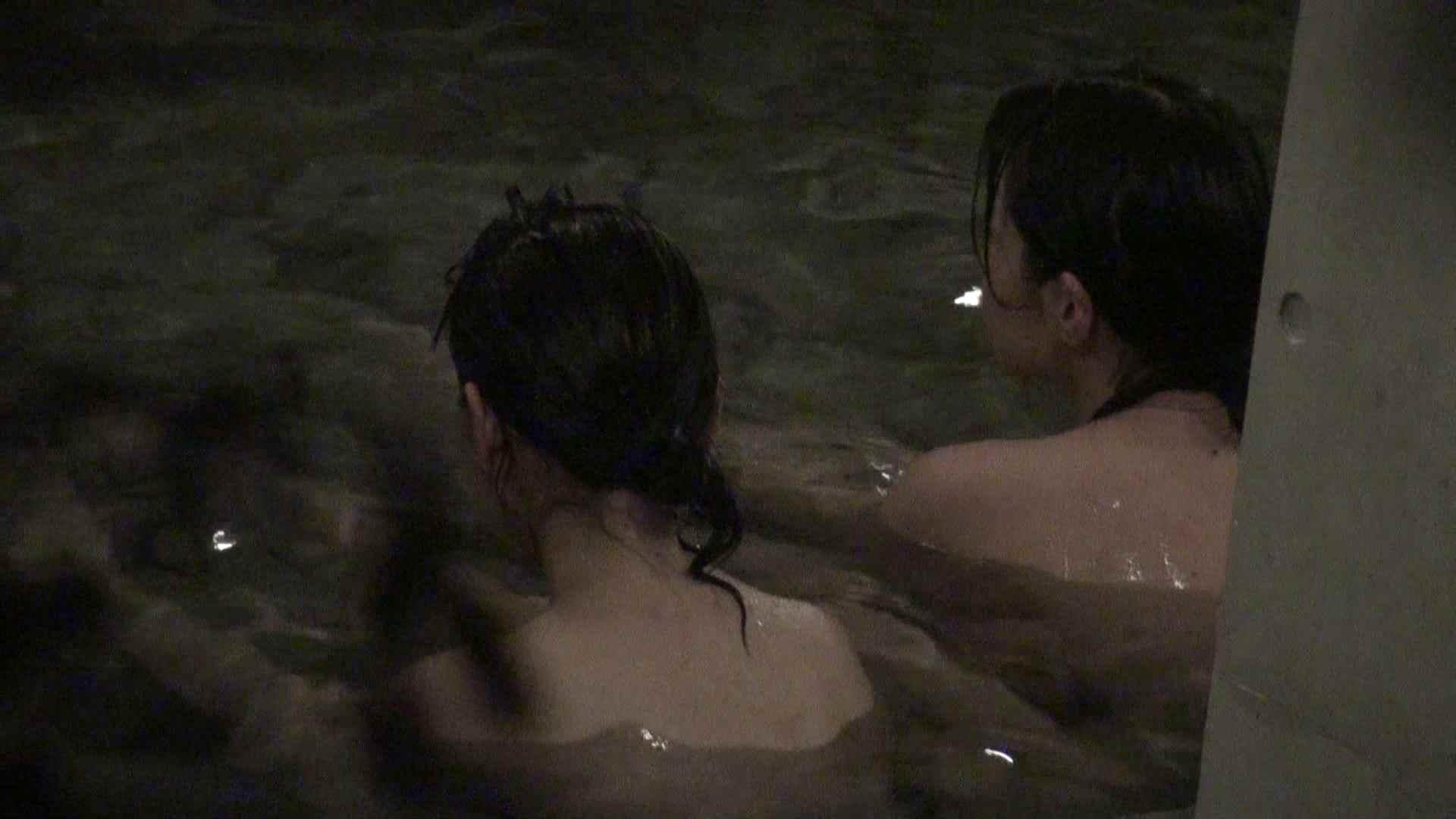 Aquaな露天風呂Vol.402 盗撮シリーズ  88PIX 36