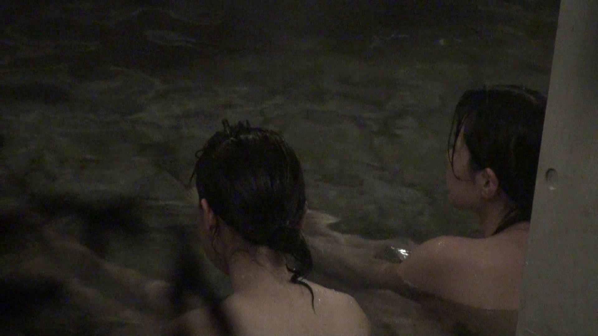Aquaな露天風呂Vol.402 盗撮シリーズ | 露天風呂編  88PIX 43
