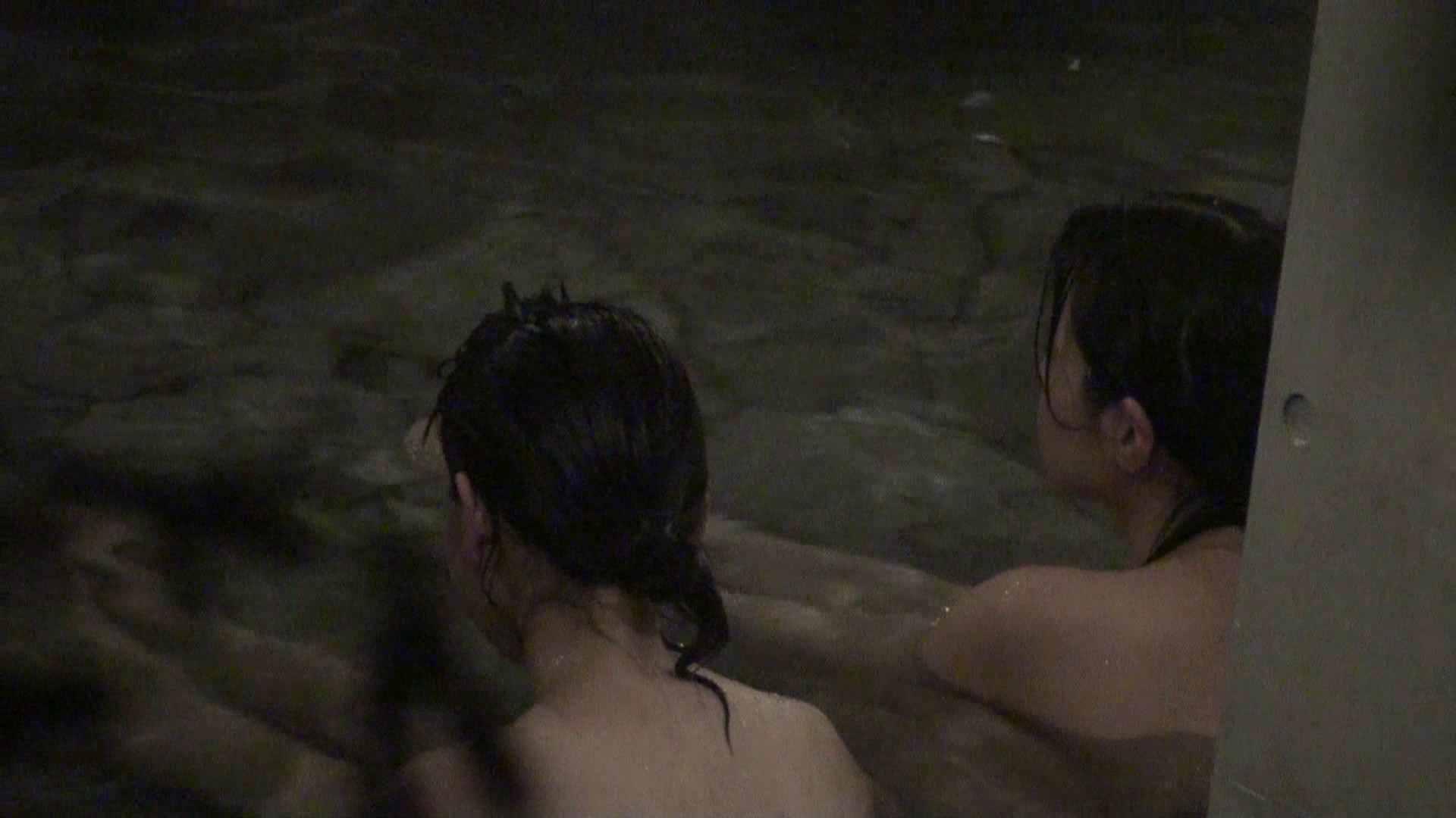 Aquaな露天風呂Vol.402 盗撮シリーズ  88PIX 44