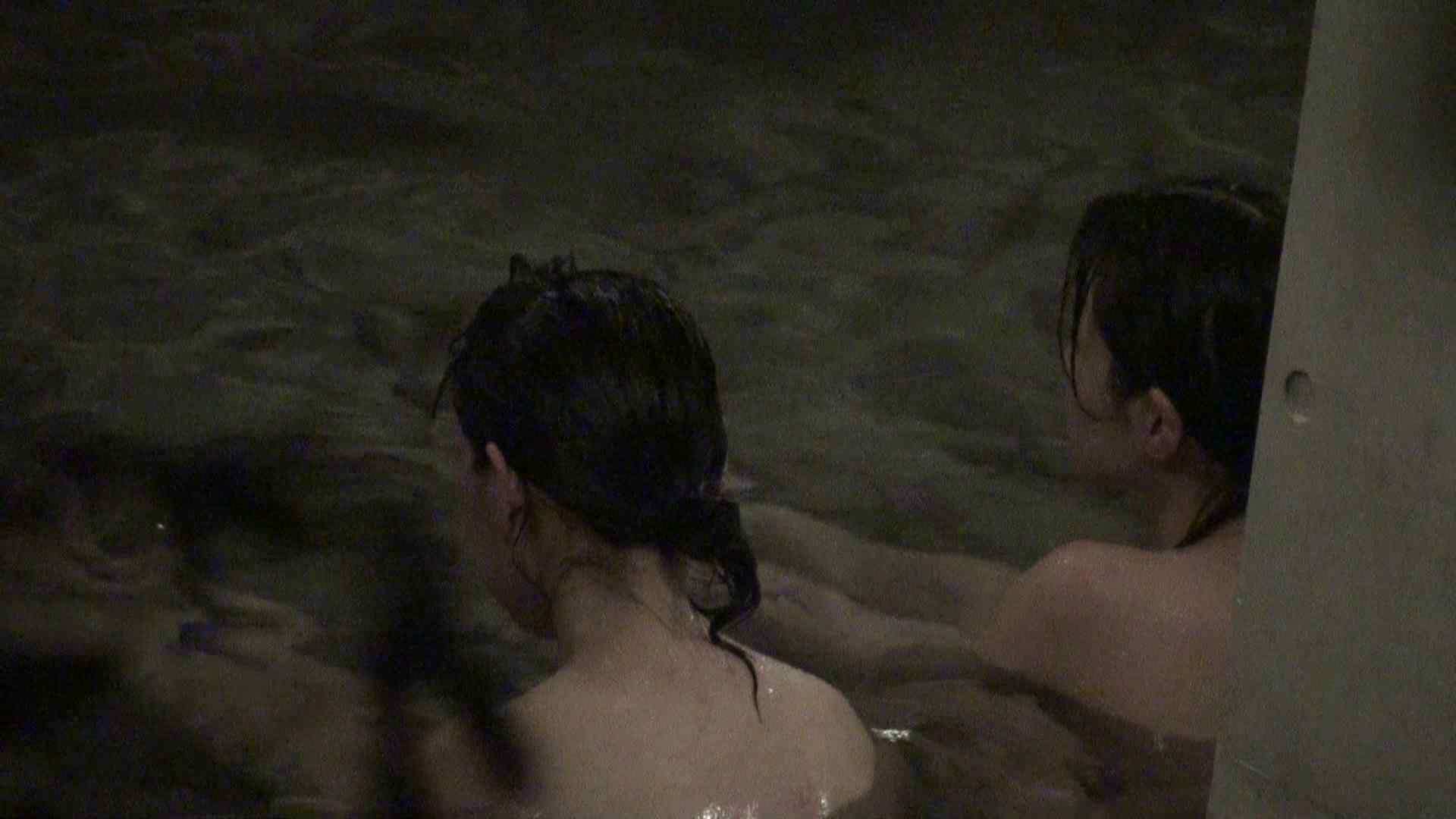Aquaな露天風呂Vol.402 盗撮シリーズ | 露天風呂編  88PIX 45
