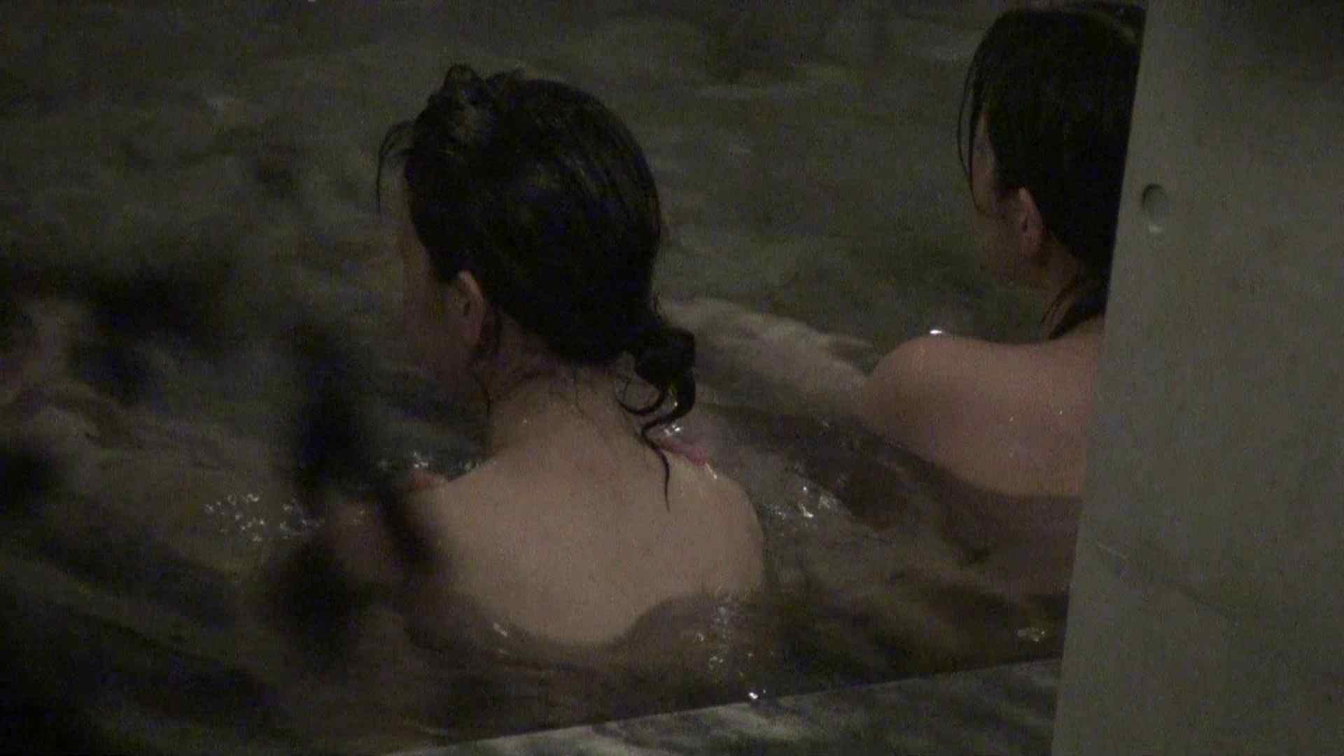 Aquaな露天風呂Vol.402 盗撮シリーズ  88PIX 50