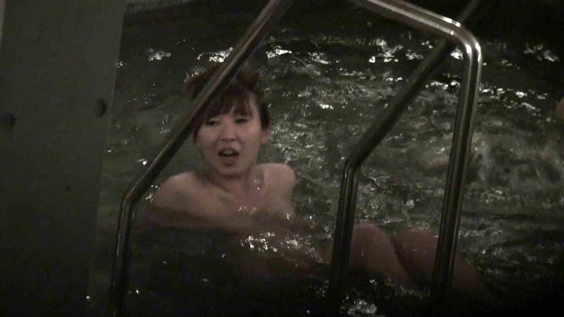 Aquaな露天風呂Vol.410 露天風呂編  94PIX 72
