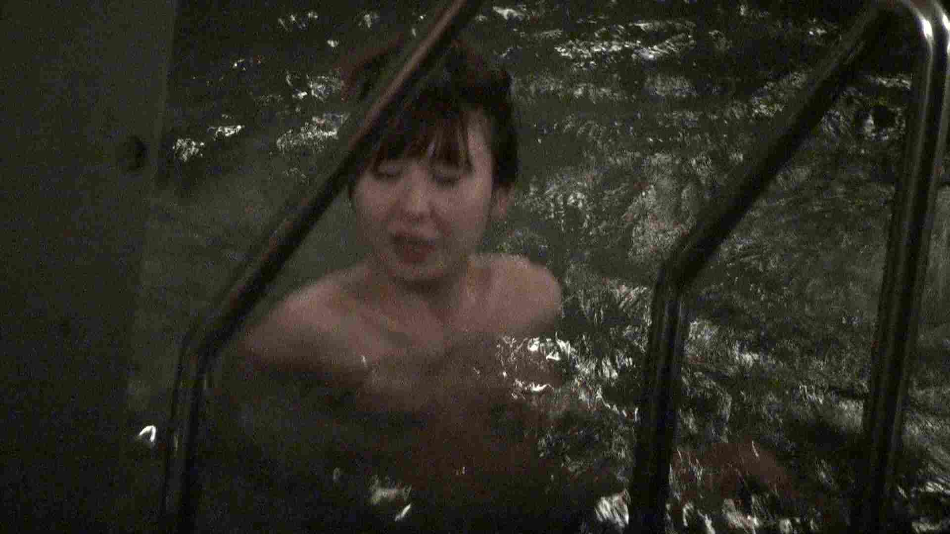 Aquaな露天風呂Vol.410 露天風呂編  94PIX 76