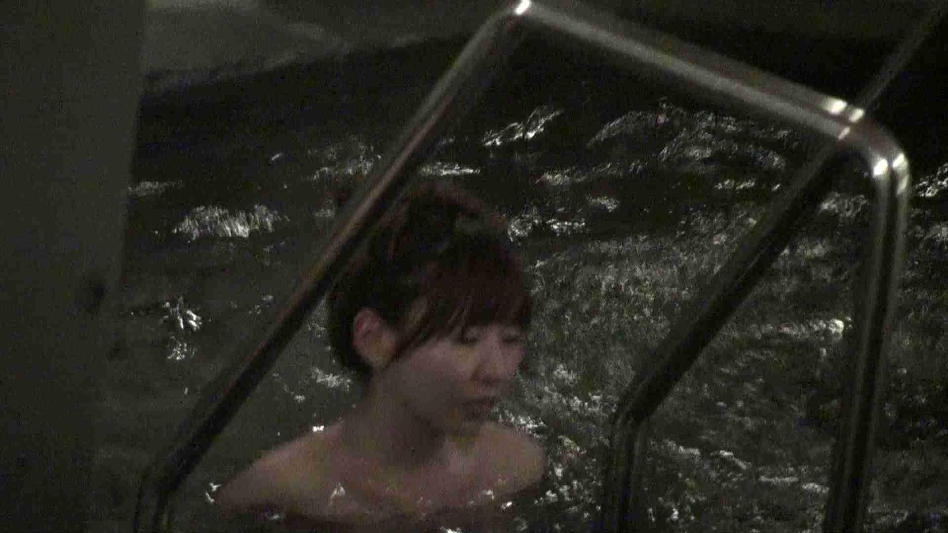 Aquaな露天風呂Vol.410 露天風呂編  94PIX 82