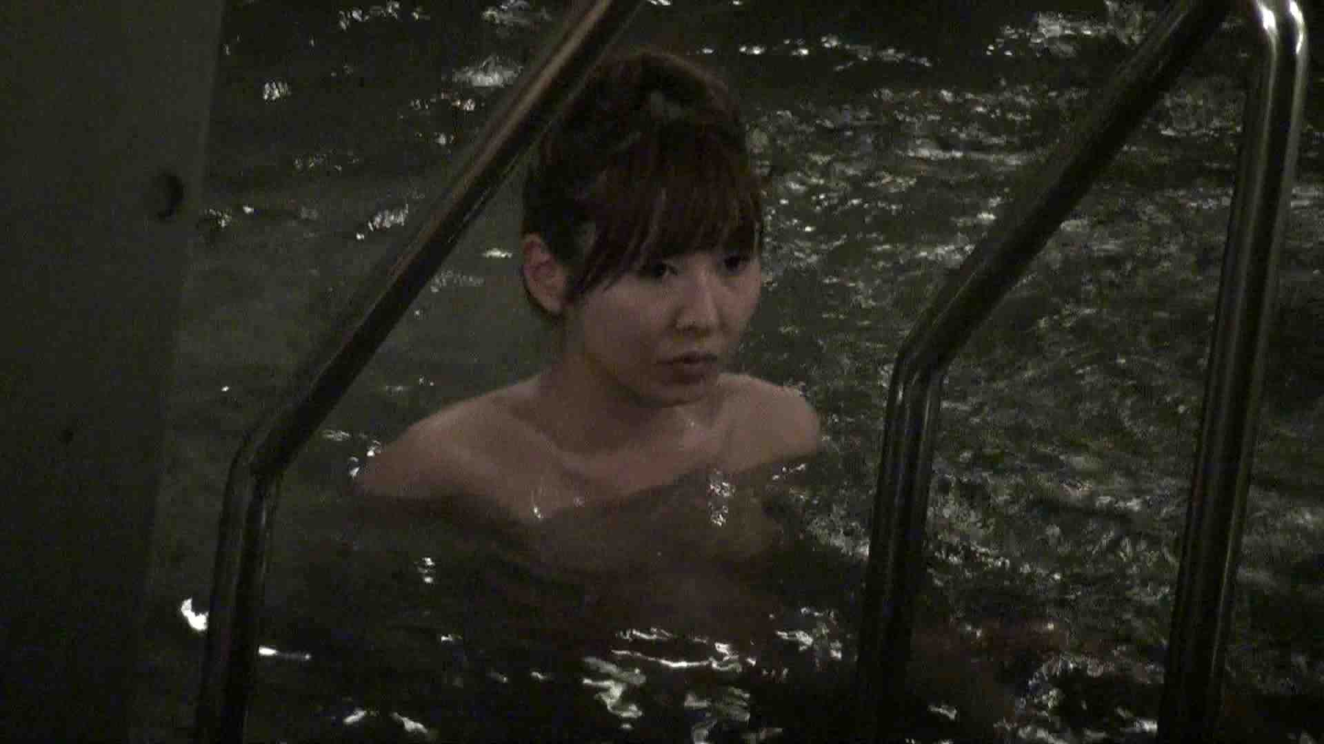 Aquaな露天風呂Vol.410 露天風呂編  94PIX 84